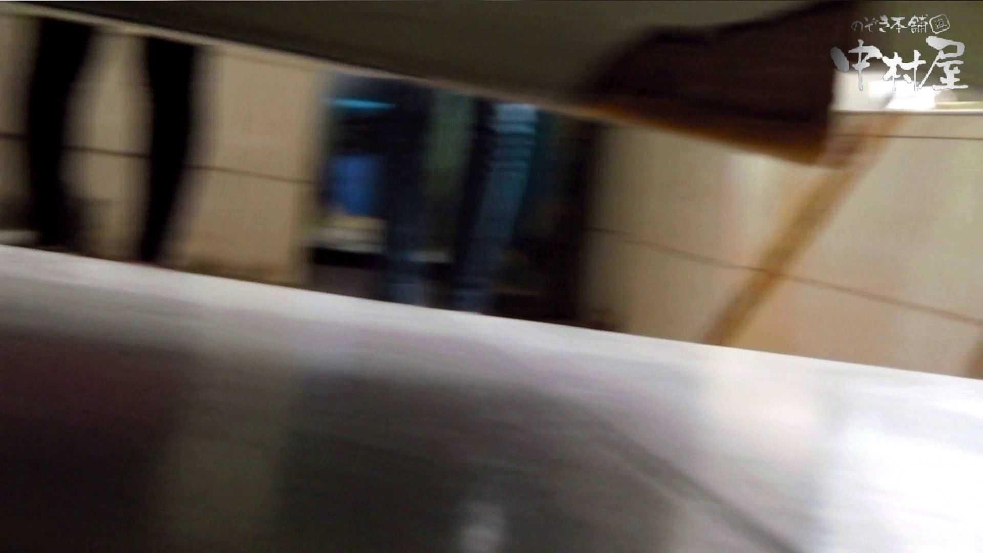 【世界の射窓から】世界の射窓から vol.7 洗面所編 | 0  95PIX 5