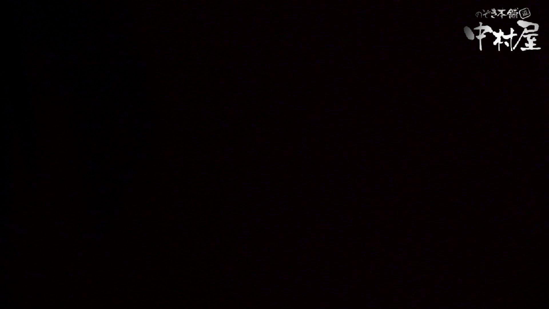 【世界の射窓から】世界の射窓から vol.7 洗面所編  95PIX 6