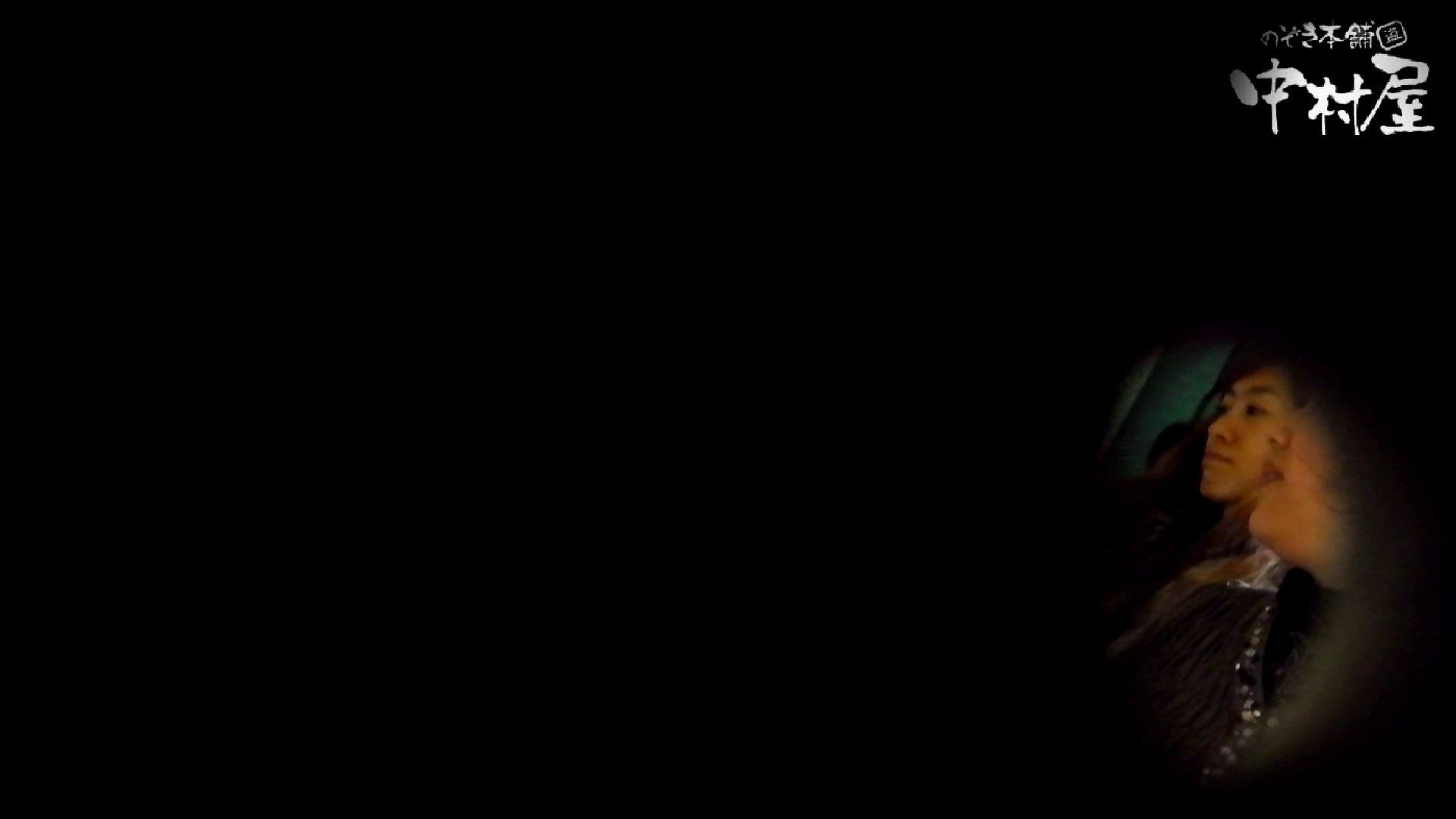 【世界の射窓から】世界の射窓から vol.7 洗面所編  95PIX 12