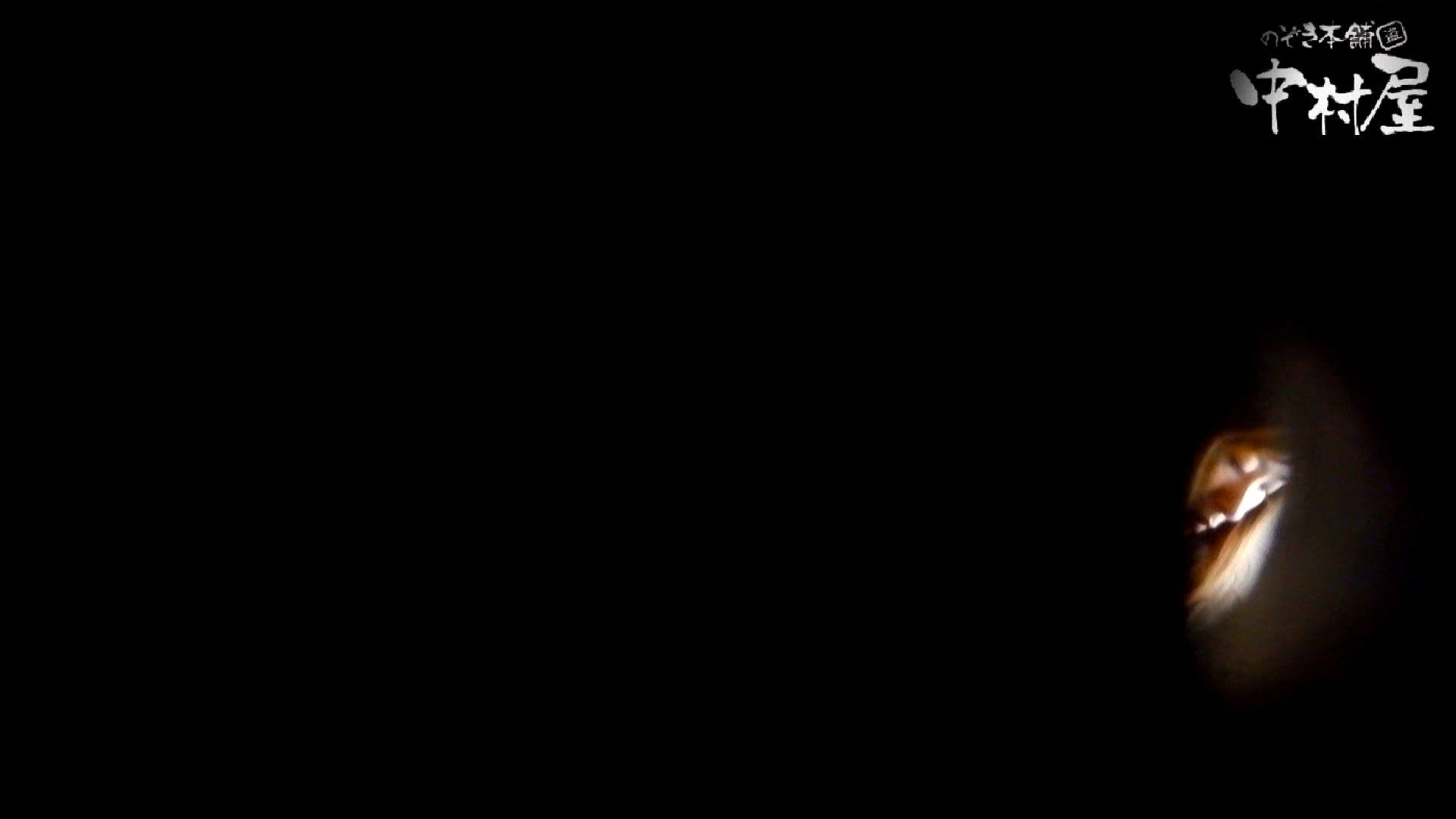 【世界の射窓から】世界の射窓から vol.7 洗面所編  95PIX 14