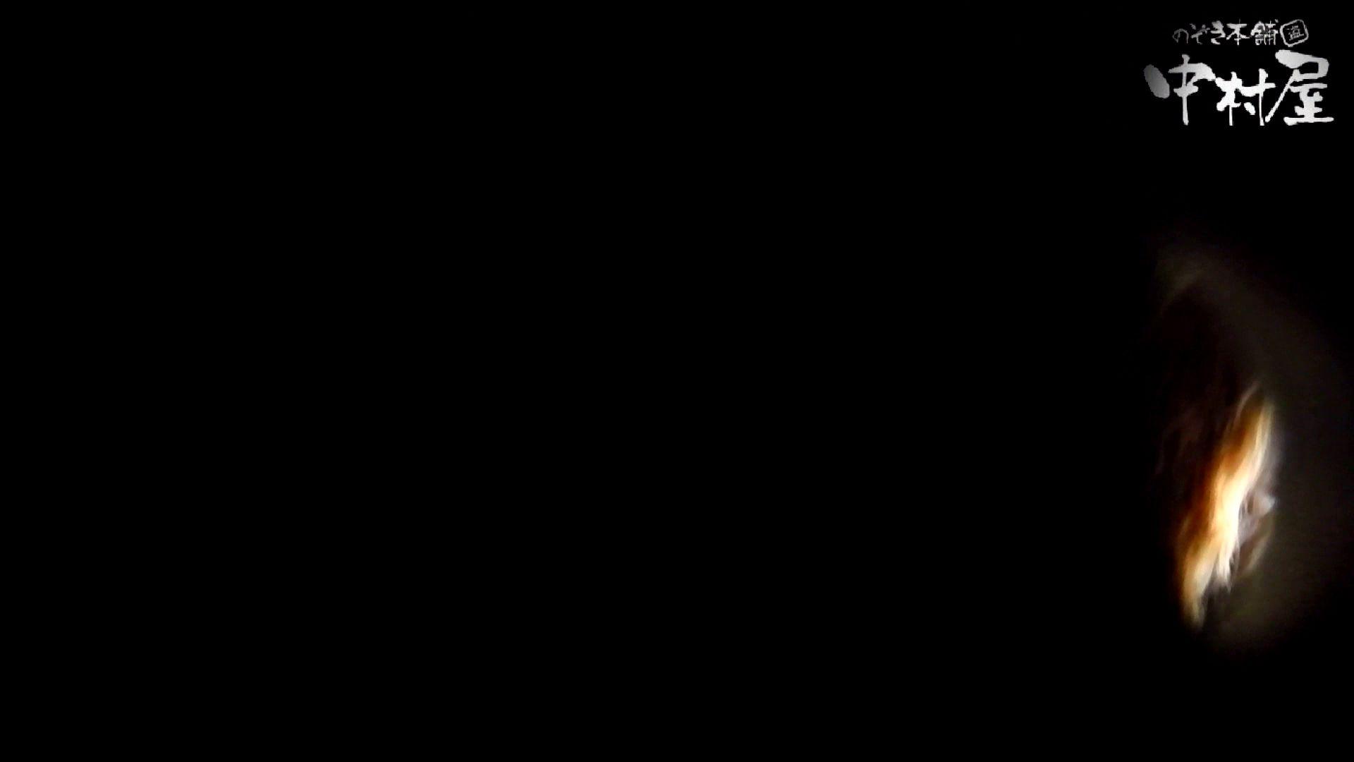 【世界の射窓から】世界の射窓から vol.7 洗面所編  95PIX 16