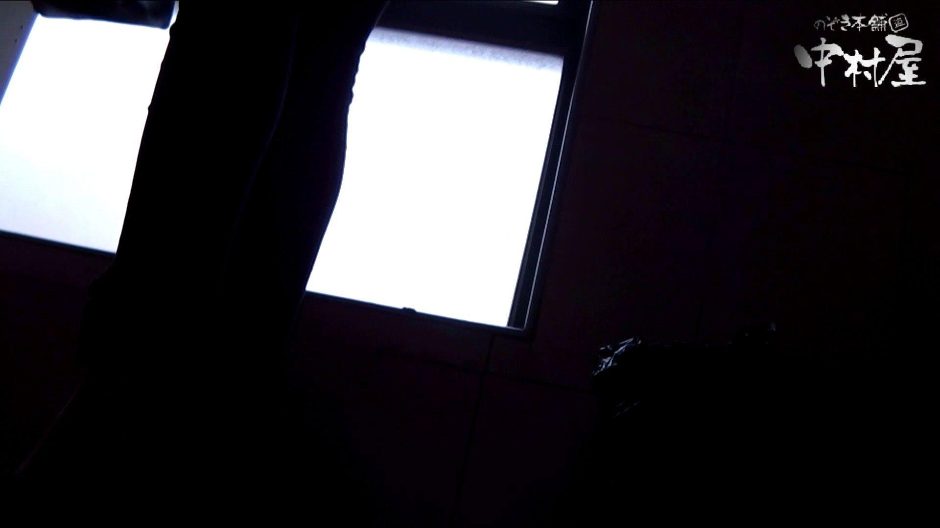 【世界の射窓から】世界の射窓から vol.7 洗面所編  95PIX 24