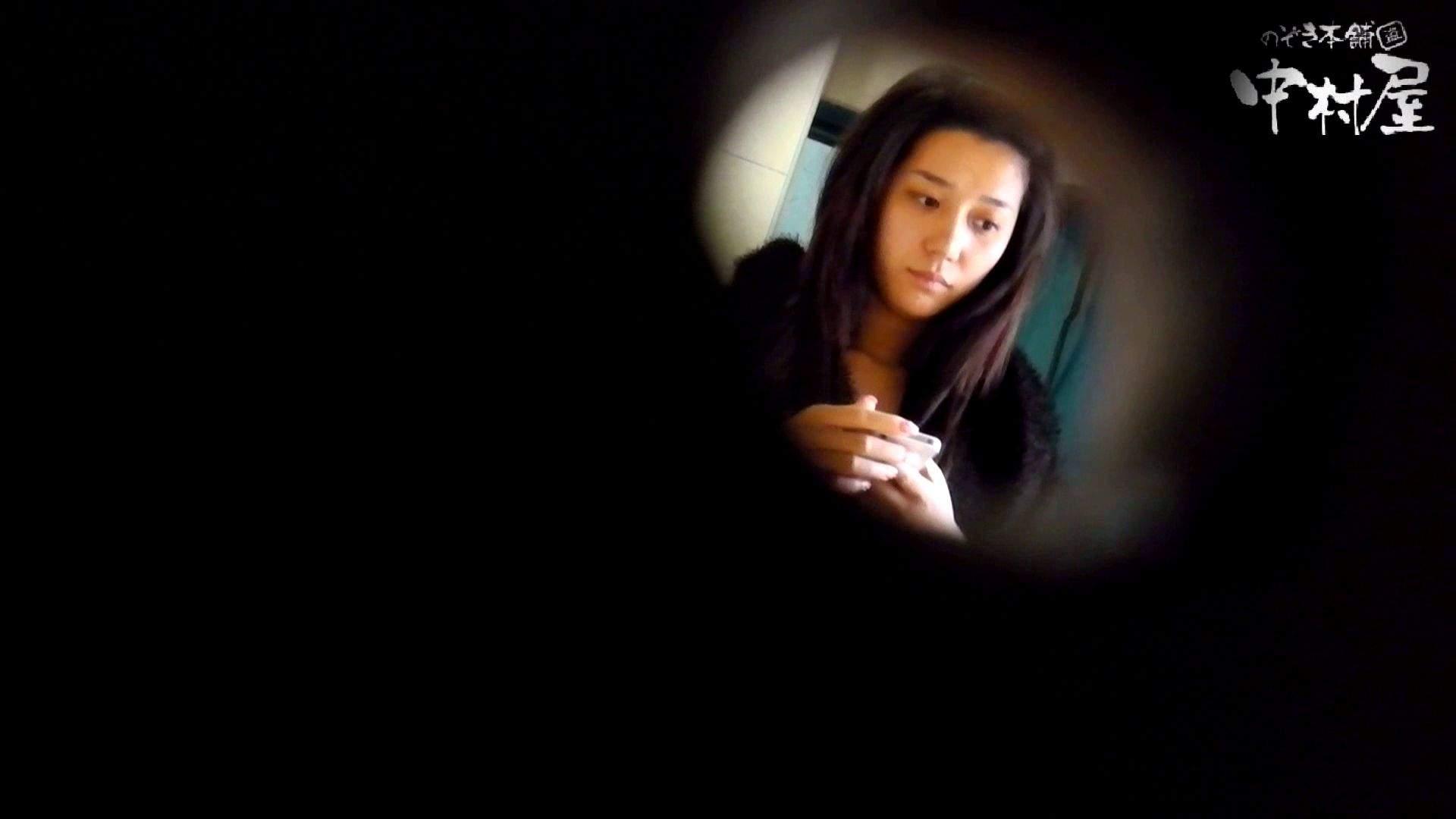 【世界の射窓から】世界の射窓から vol.7 洗面所編 | 0  95PIX 27