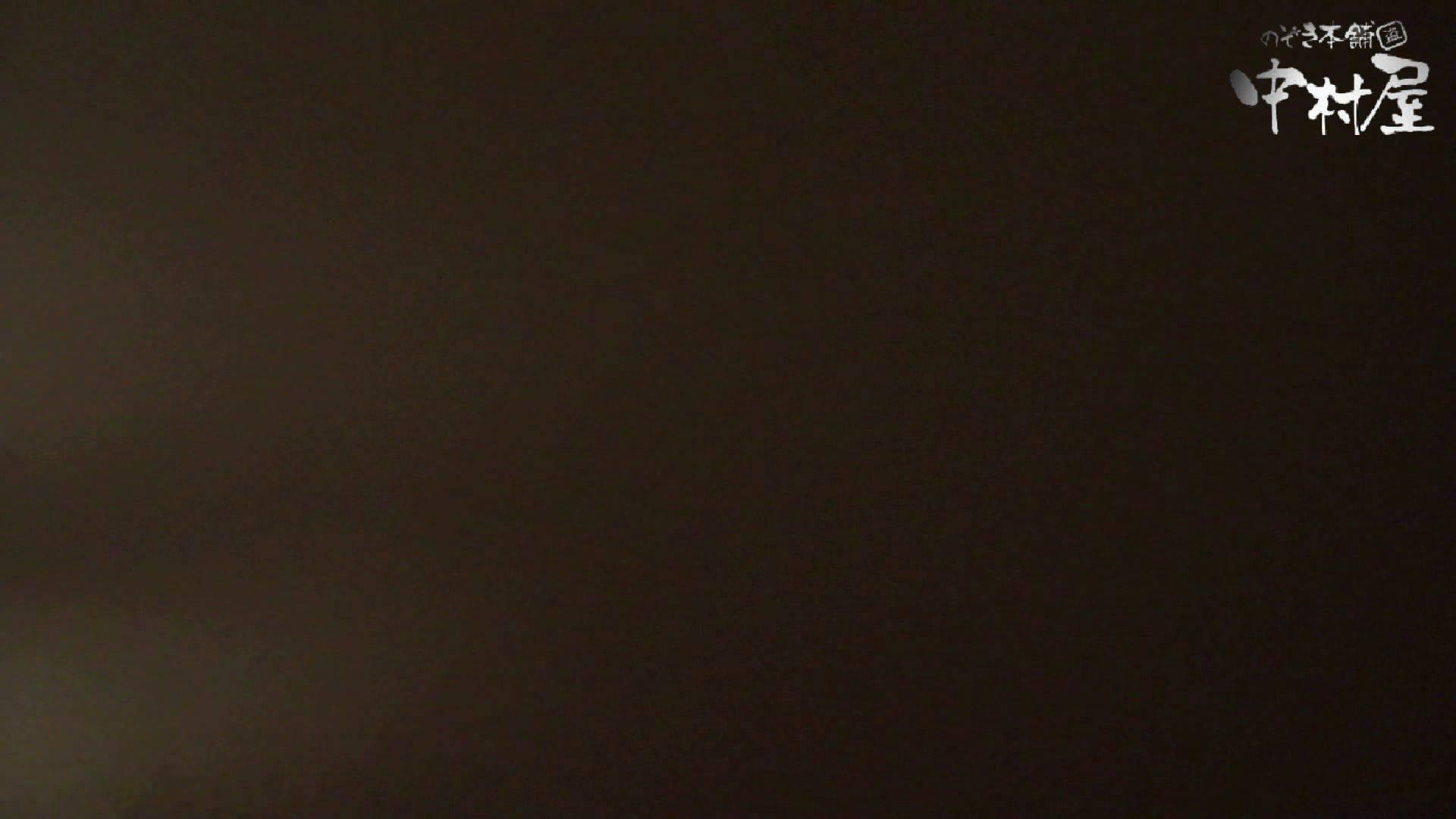 【世界の射窓から】世界の射窓から vol.7 洗面所編 | 0  95PIX 53