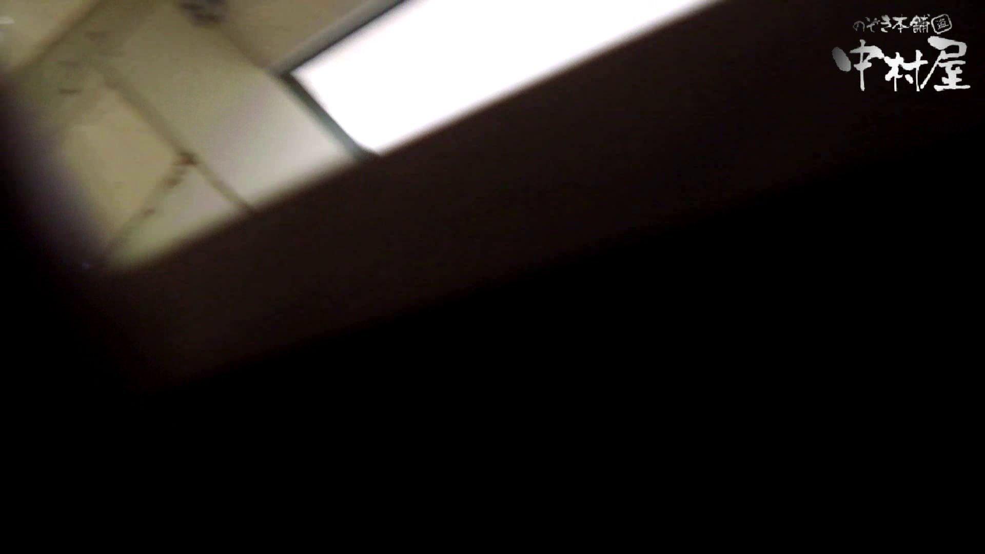 【世界の射窓から】世界の射窓から vol.7 洗面所編 | 0  95PIX 55