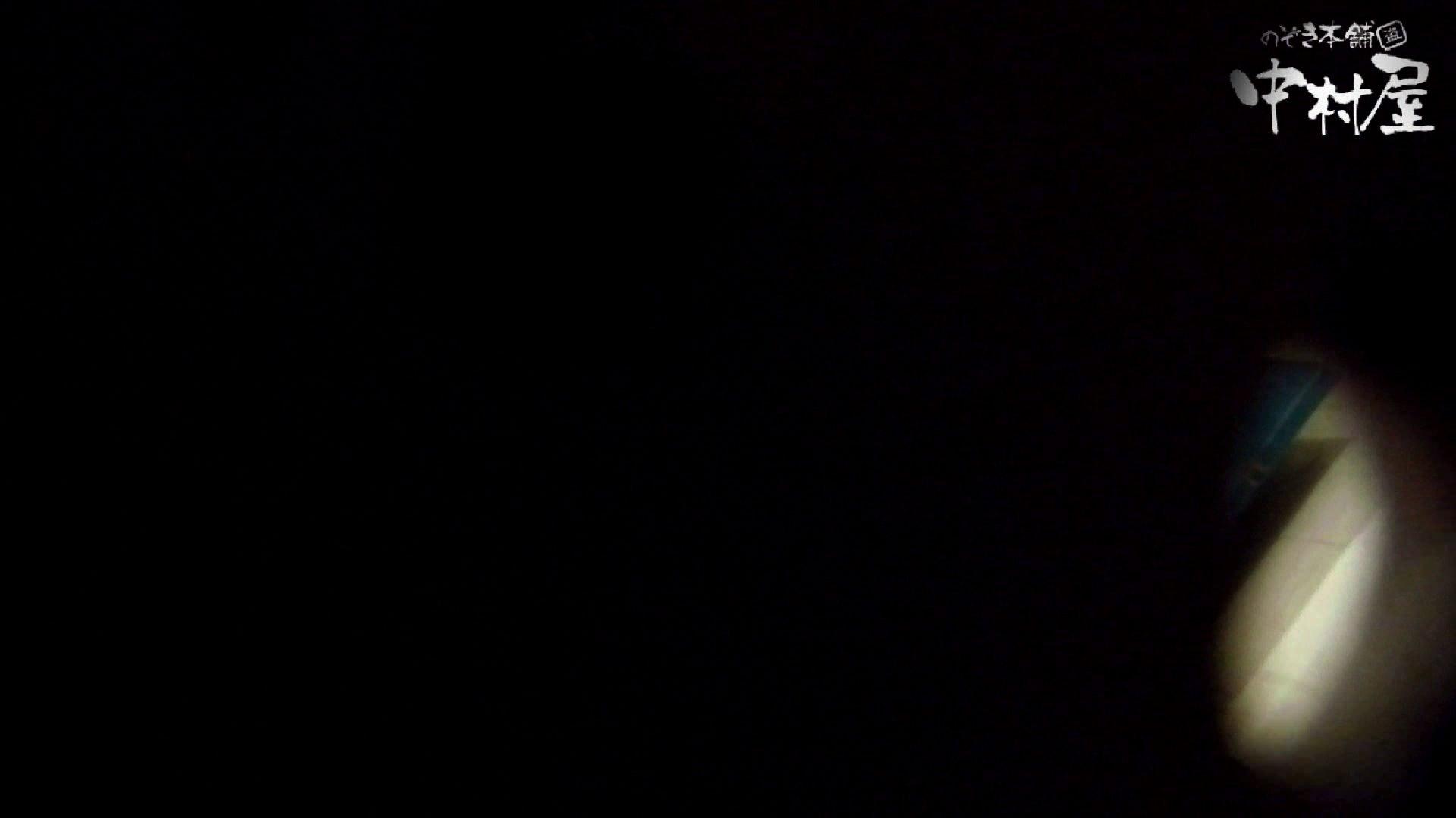 【世界の射窓から】世界の射窓から vol.7 洗面所編  95PIX 58