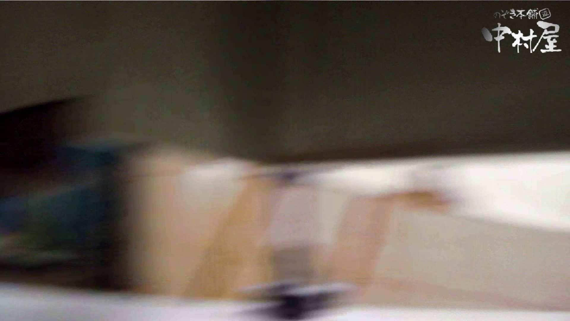 【世界の射窓から】世界の射窓から vol.7 洗面所編  95PIX 60