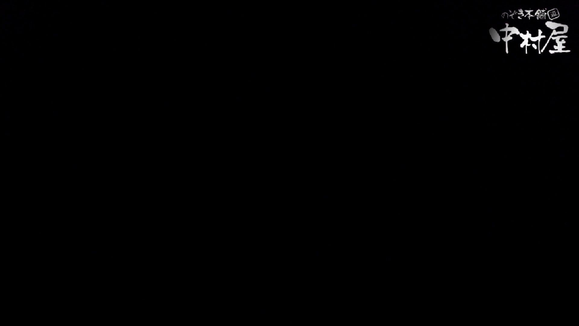 【世界の射窓から】世界の射窓から vol.7 洗面所編 | 0  95PIX 83