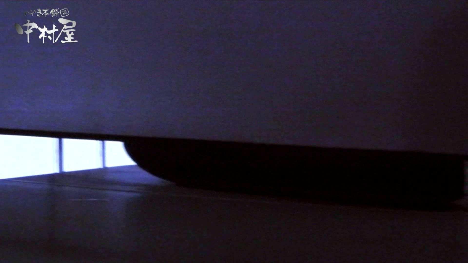 【世界の射窓から】世界の射窓から vol.11後編 洗面所編 | 0  86PIX 3