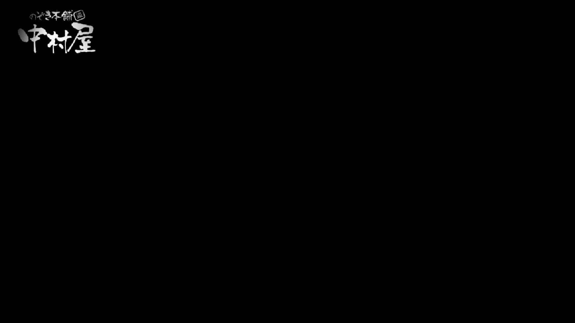【世界の射窓から】世界の射窓から vol.11後編 洗面所編  86PIX 12