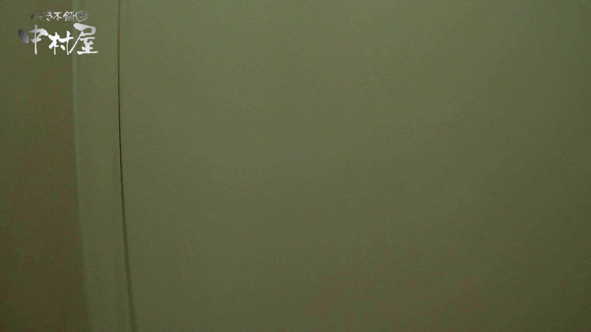 【世界の射窓から】世界の射窓から vol.11後編 洗面所編  86PIX 16