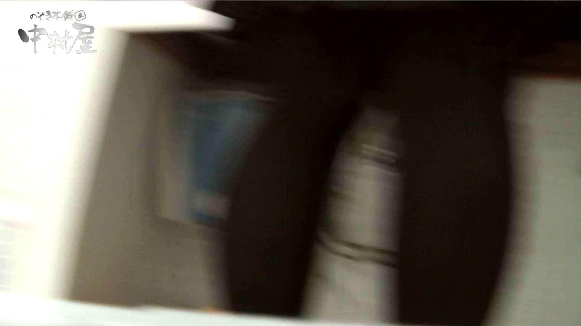 【世界の射窓から】世界の射窓から vol.11後編 洗面所編  86PIX 18