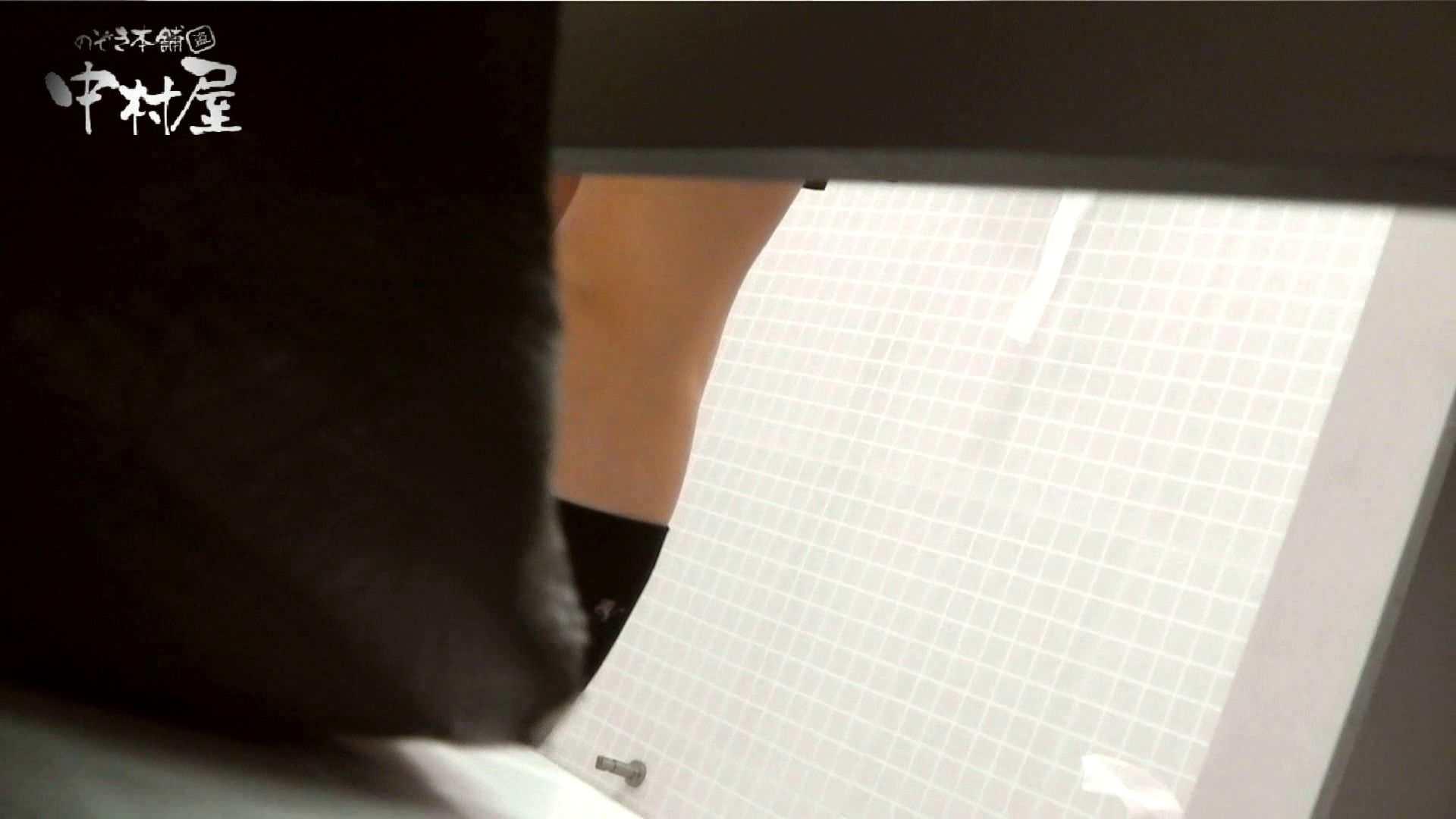 【世界の射窓から】世界の射窓から vol.11後編 洗面所編 | 0  86PIX 19