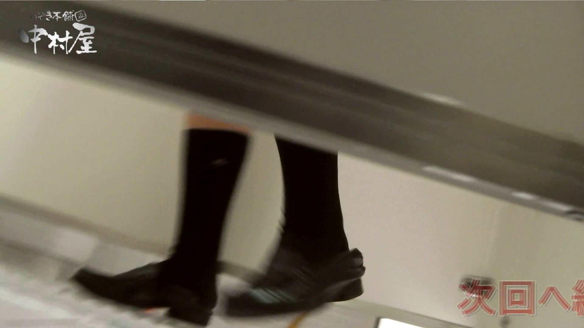 【世界の射窓から】世界の射窓から vol.11後編 洗面所編 | 0  86PIX 21