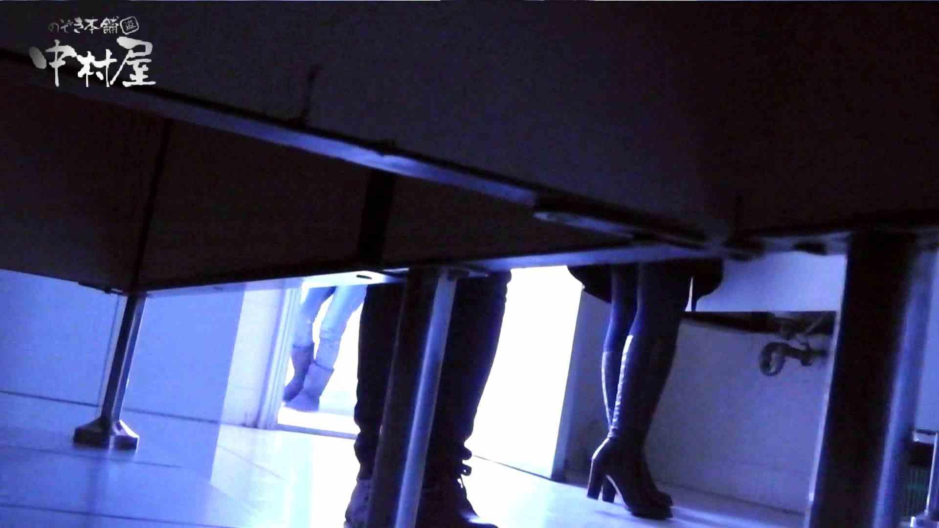 【世界の射窓から】世界の射窓から vol.11後編 洗面所編 | 0  86PIX 25