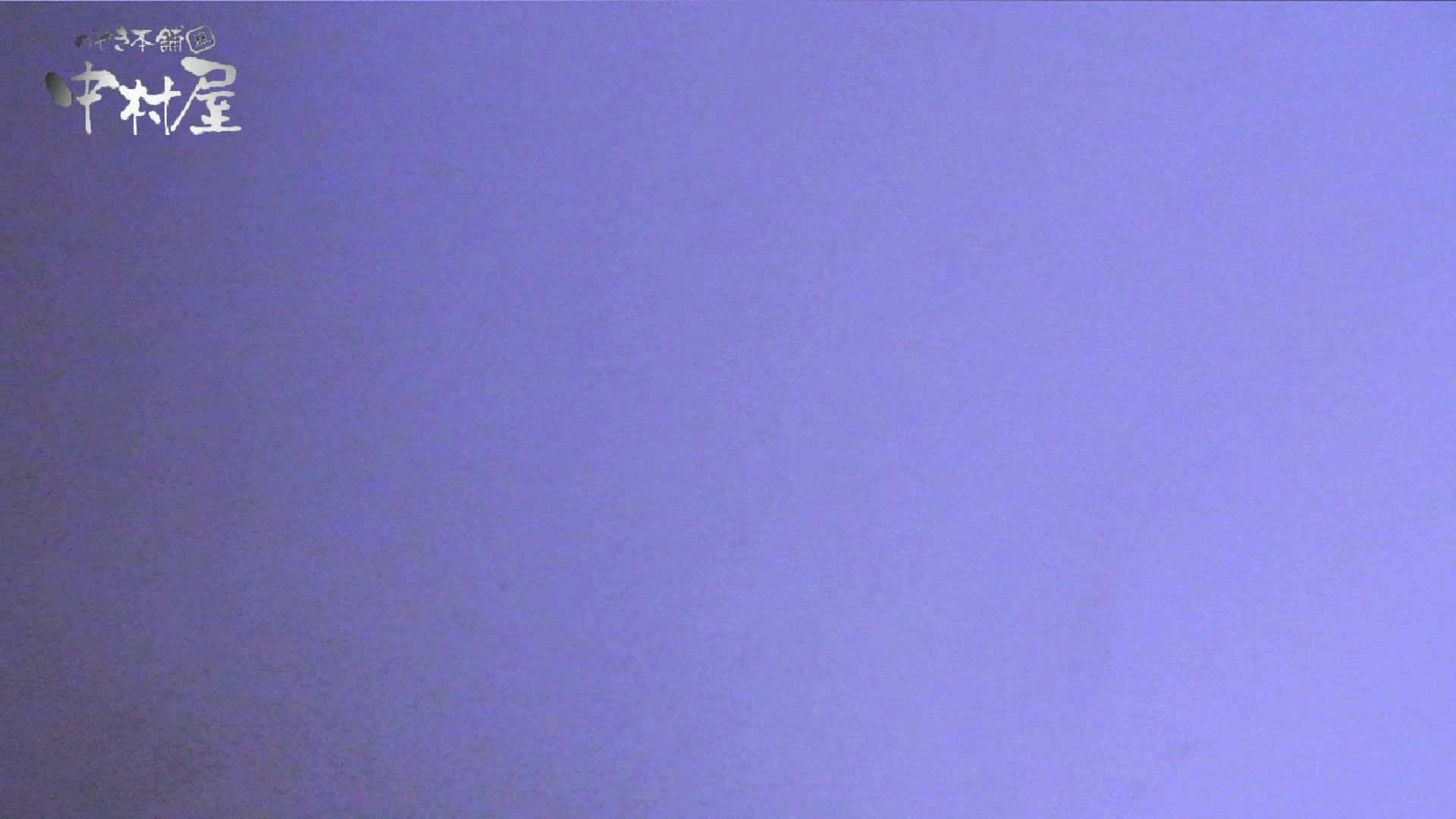 【世界の射窓から】世界の射窓から vol.11後編 洗面所編 | 0  86PIX 29
