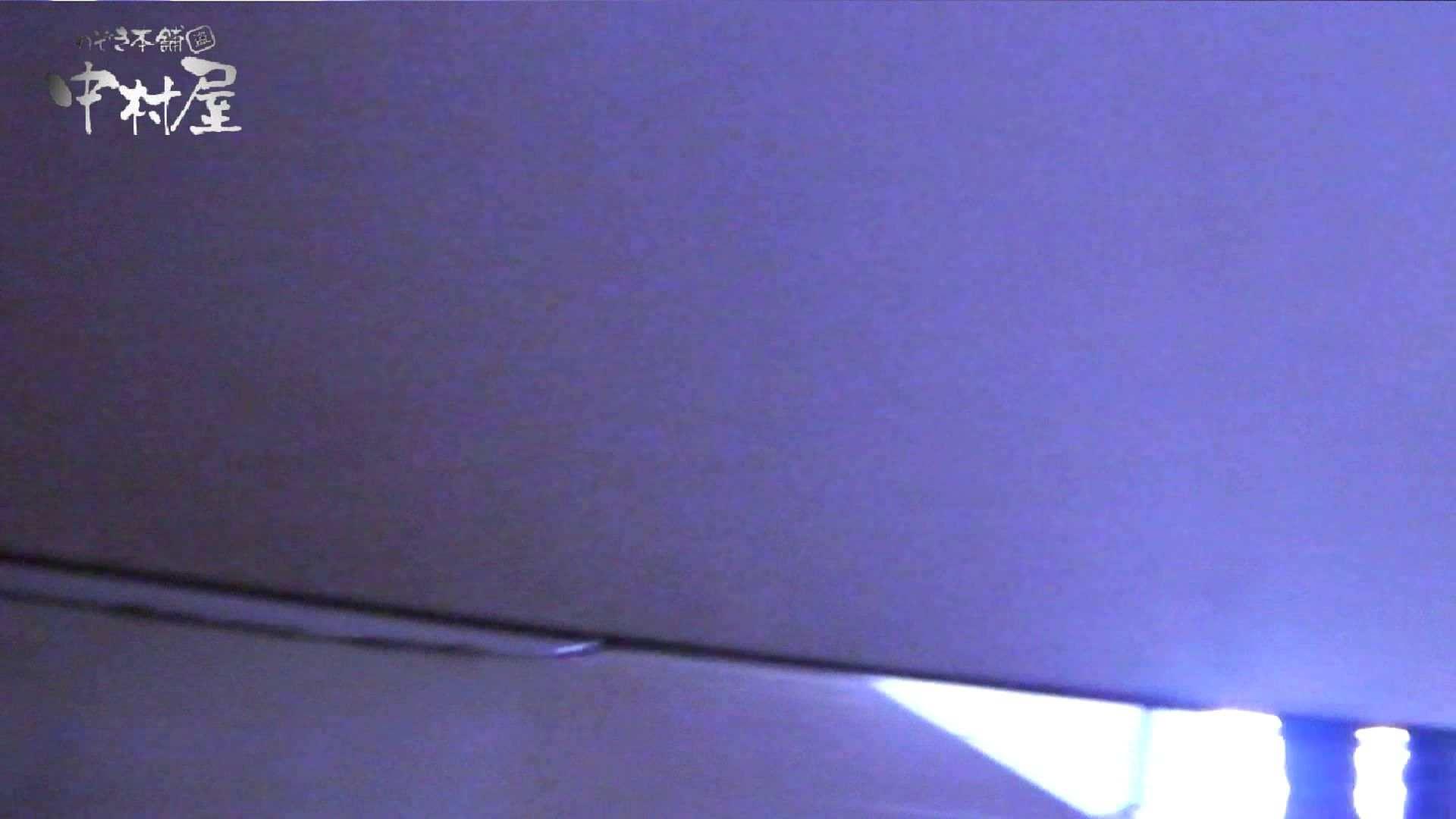 【世界の射窓から】世界の射窓から vol.11後編 洗面所編  86PIX 30