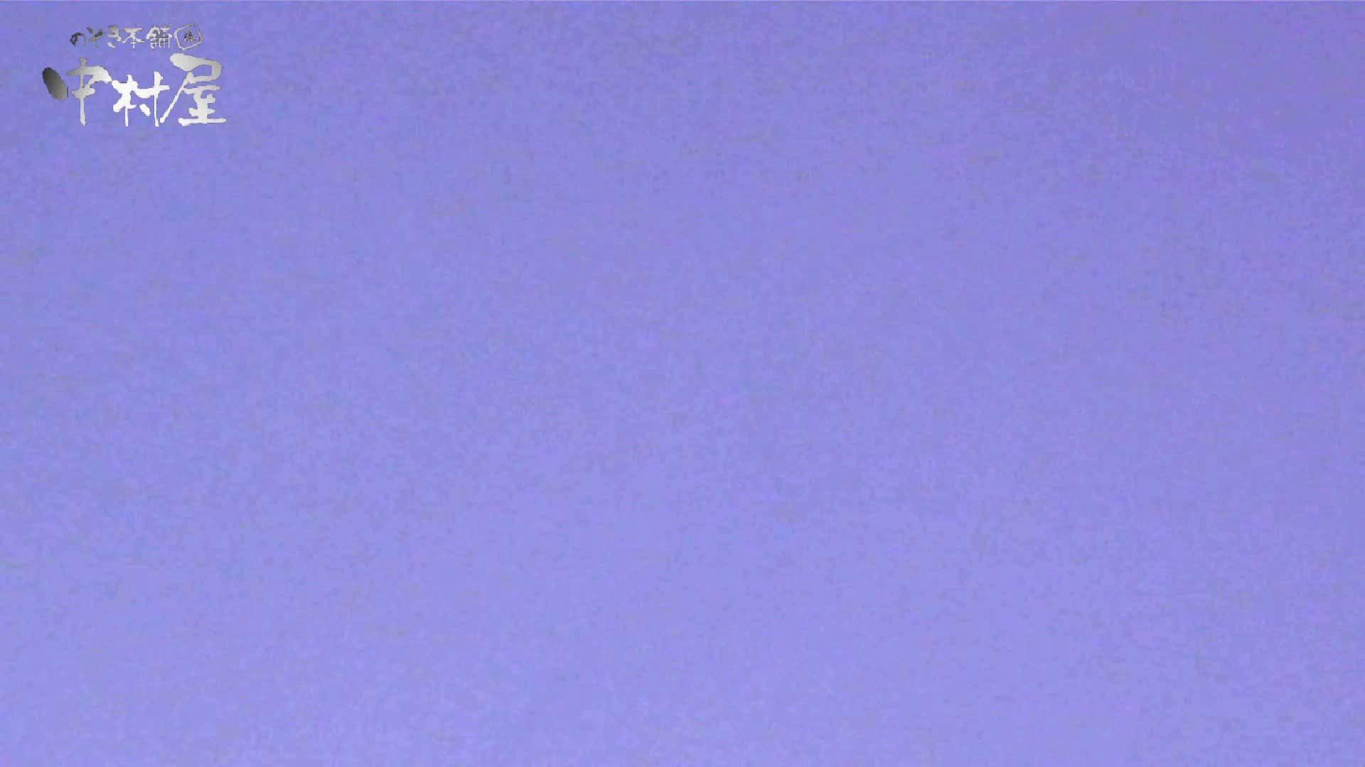 【世界の射窓から】世界の射窓から vol.11後編 洗面所編 | 0  86PIX 39