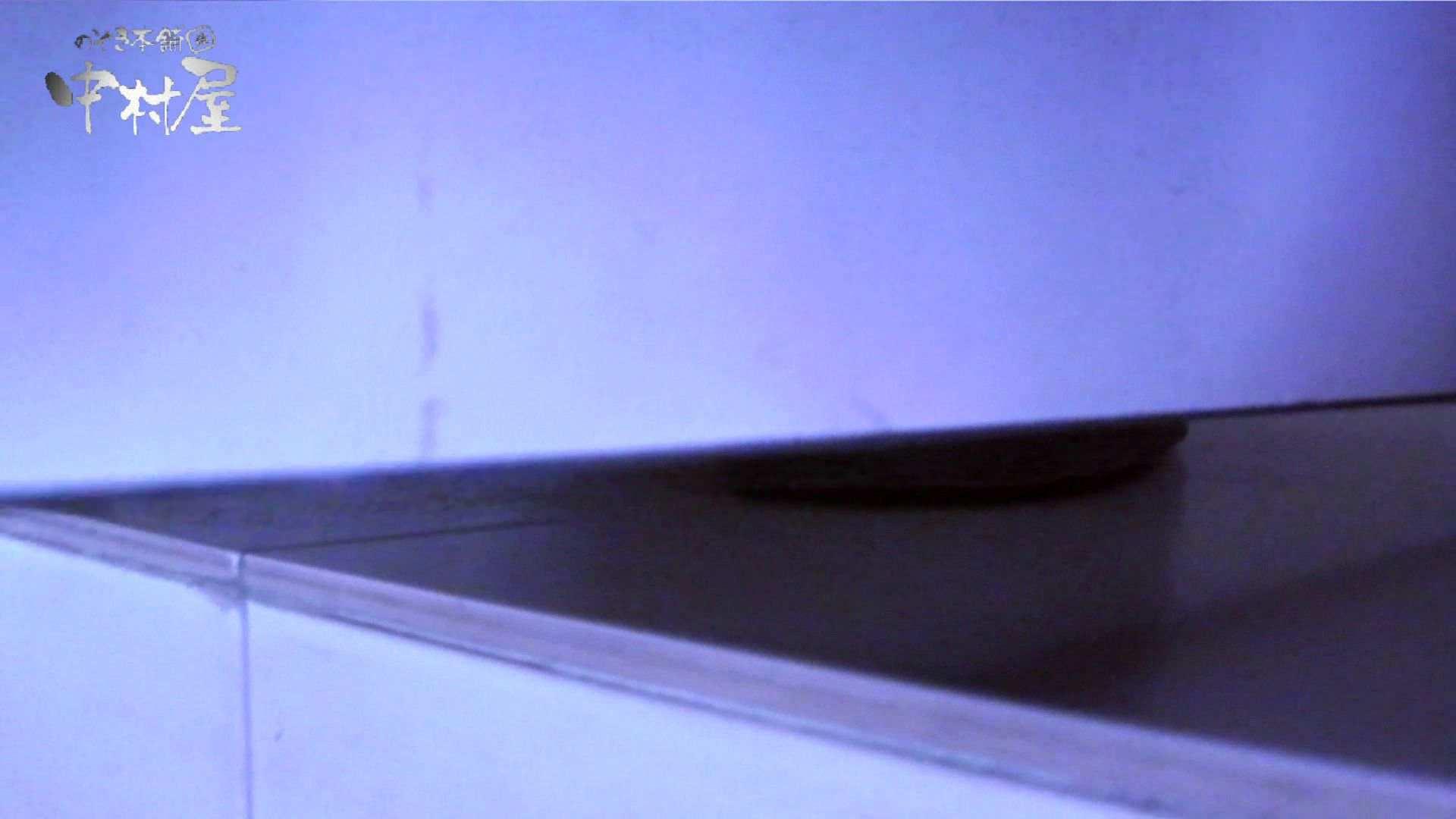 【世界の射窓から】世界の射窓から vol.11後編 洗面所編 | 0  86PIX 57