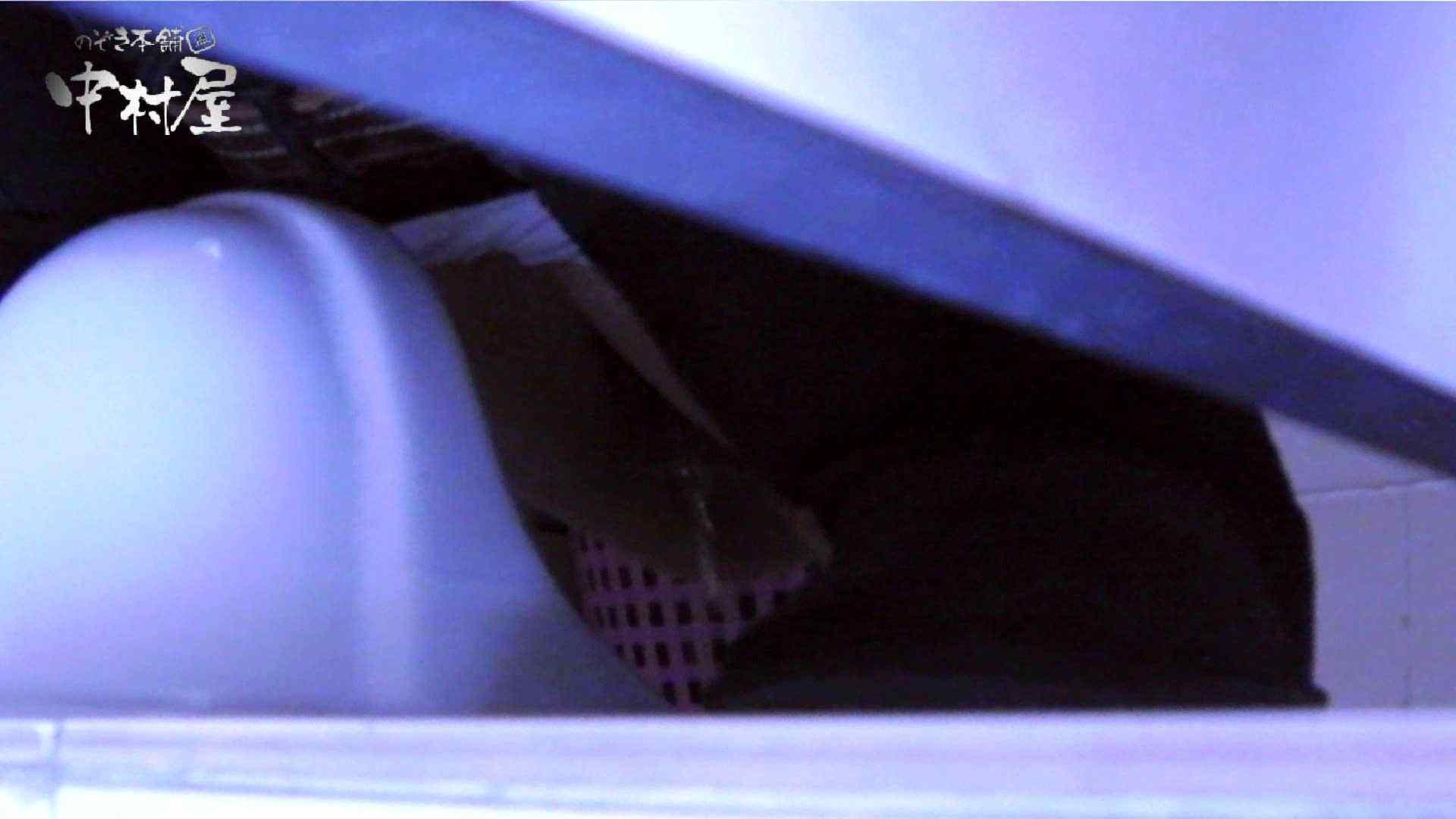 【世界の射窓から】世界の射窓から vol.11後編 洗面所編  86PIX 58