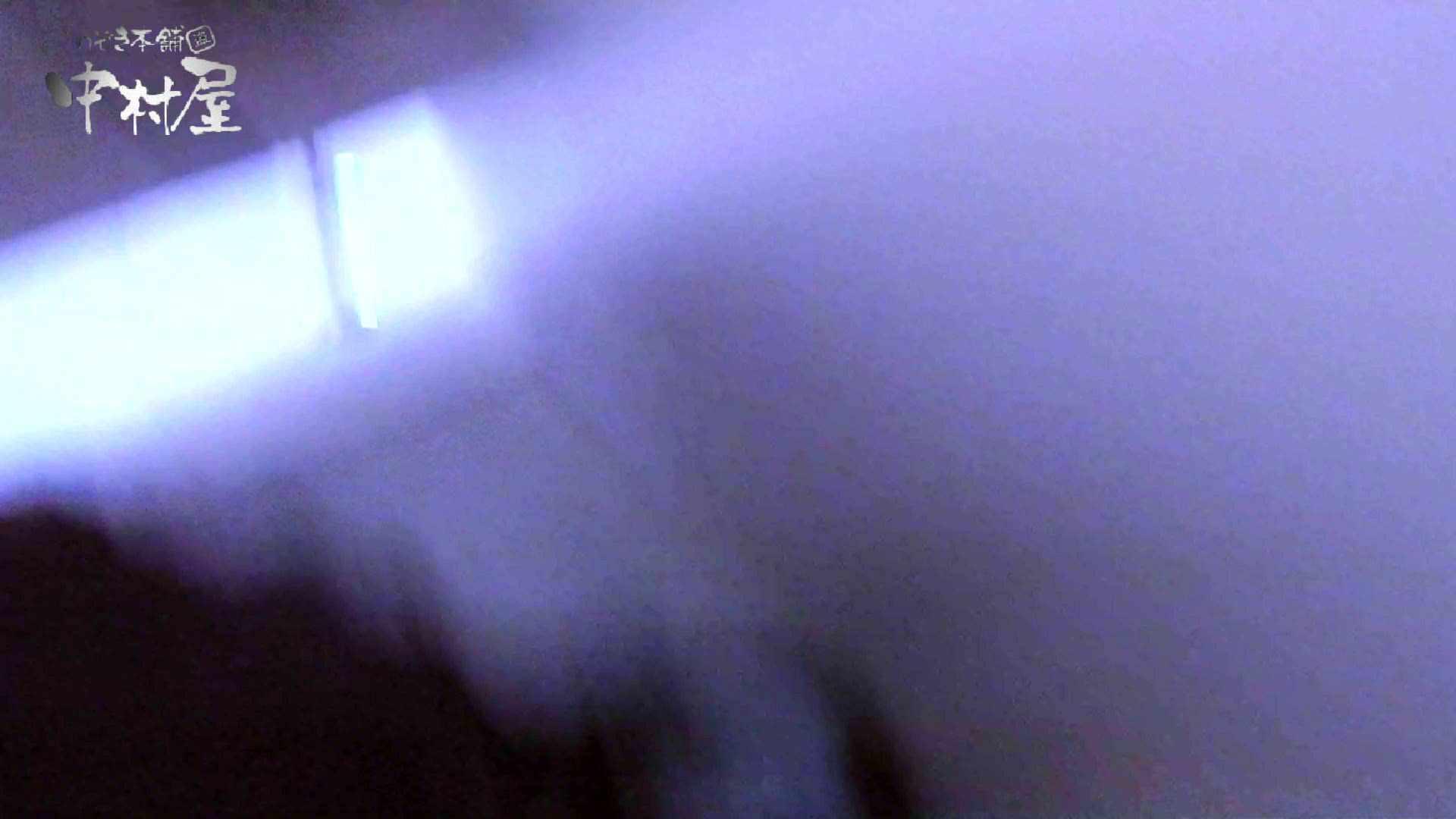 【世界の射窓から】世界の射窓から vol.11後編 洗面所編  86PIX 66