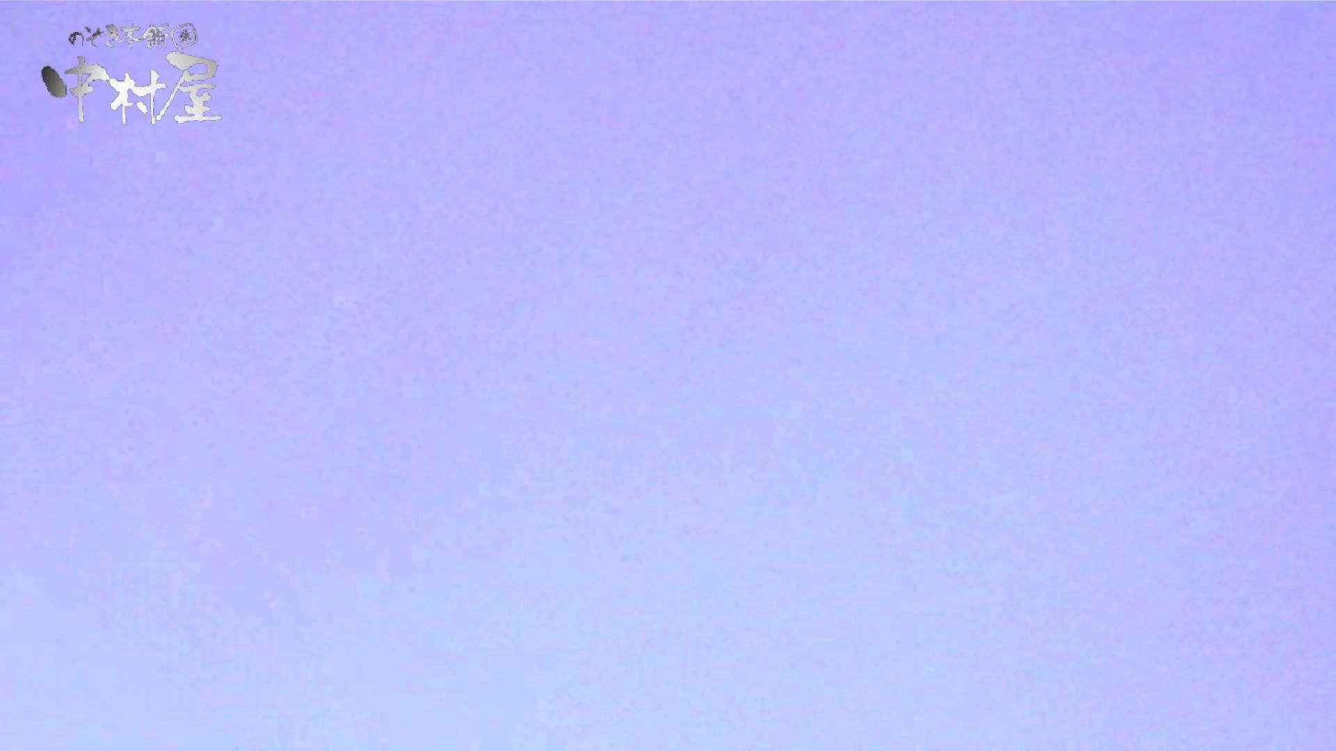 【世界の射窓から】世界の射窓から vol.11後編 洗面所編  86PIX 72