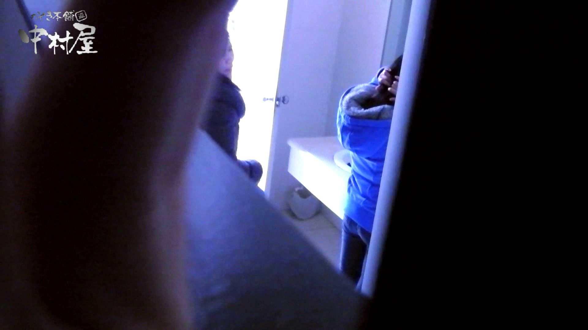 【世界の射窓から】世界の射窓から vol.11後編 洗面所編  86PIX 78