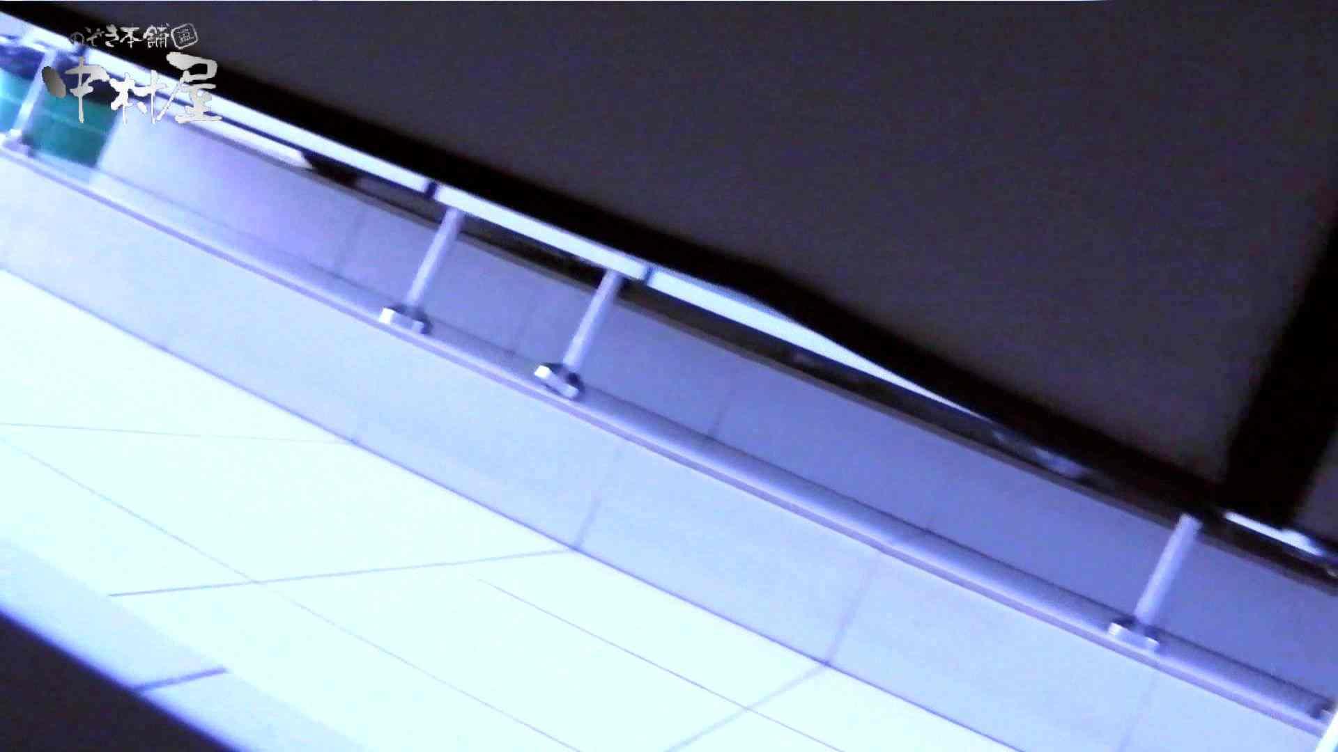 【世界の射窓から】世界の射窓から vol.11後編 洗面所編 | 0  86PIX 83