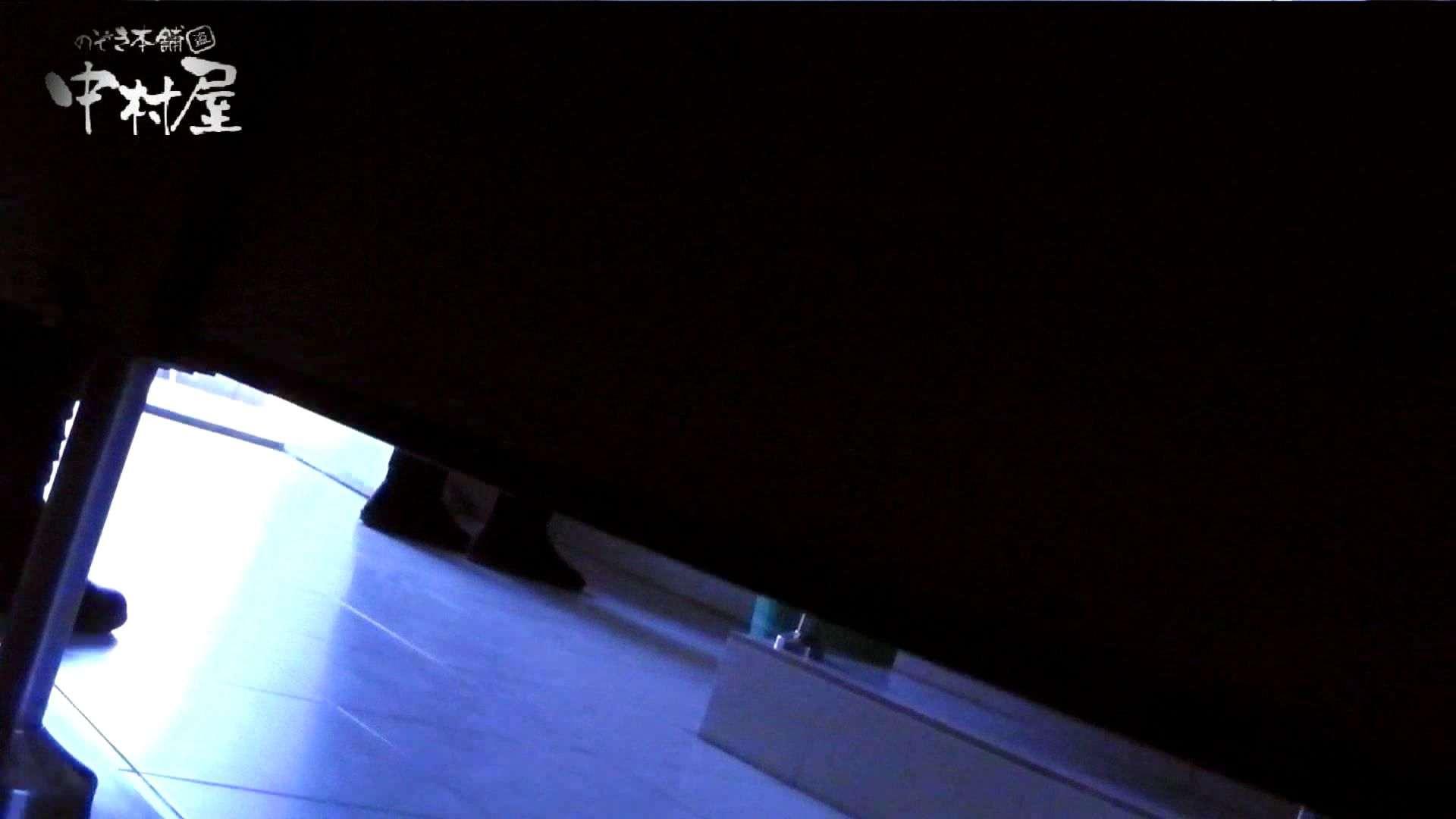 【世界の射窓から】世界の射窓から vol.11後編 洗面所編  86PIX 84