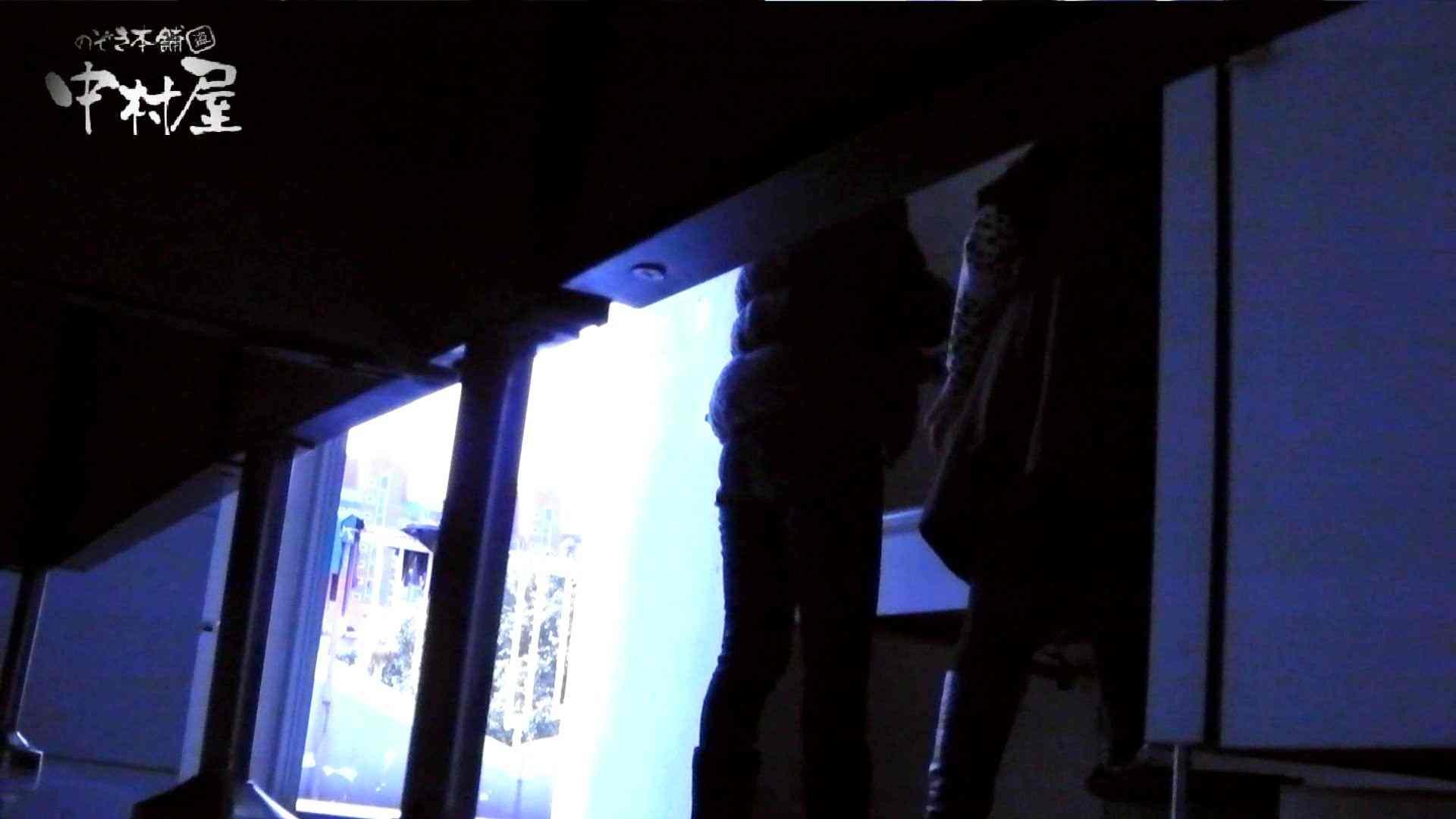 【世界の射窓から】世界の射窓から vol.11後編 洗面所編  86PIX 86