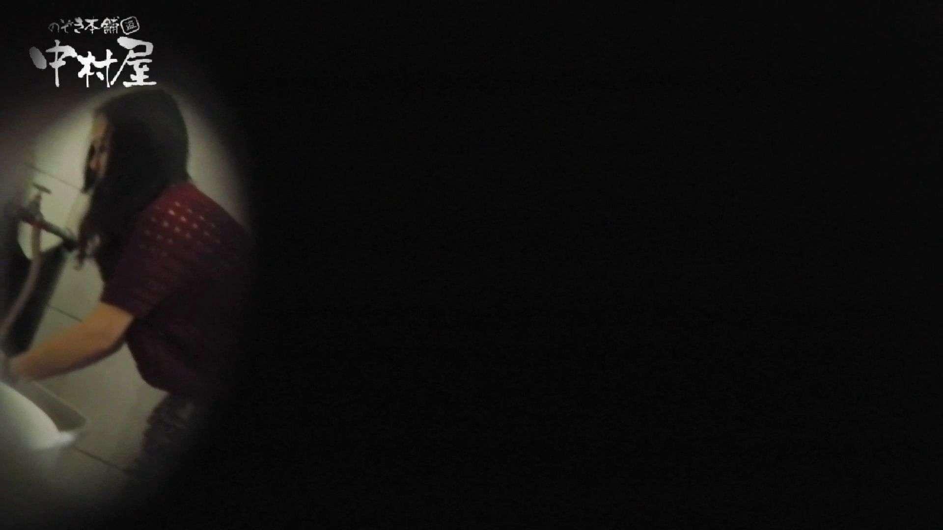 【世界の射窓から】世界の射窓から vol.13後編 洗面所編  104PIX 2