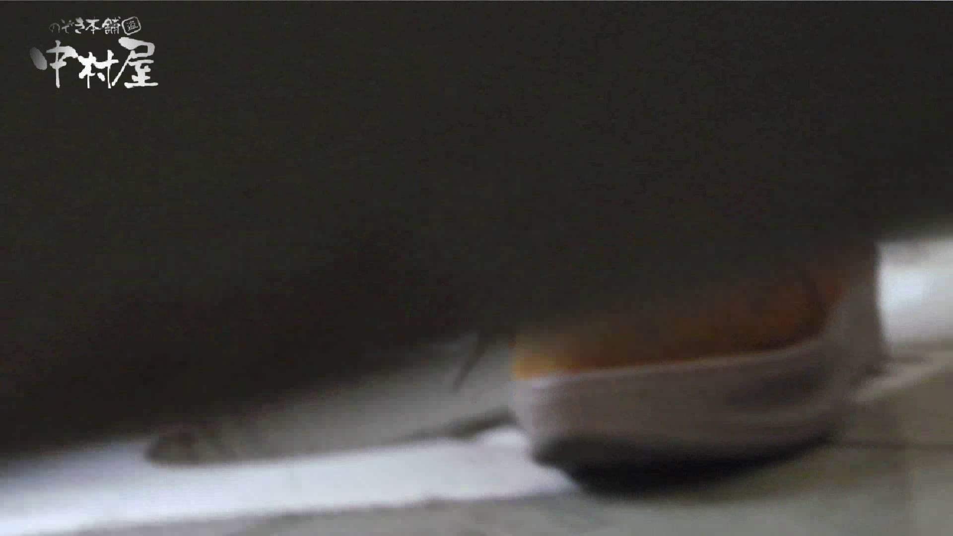 【世界の射窓から】世界の射窓から vol.13後編 洗面所編   0  104PIX 27