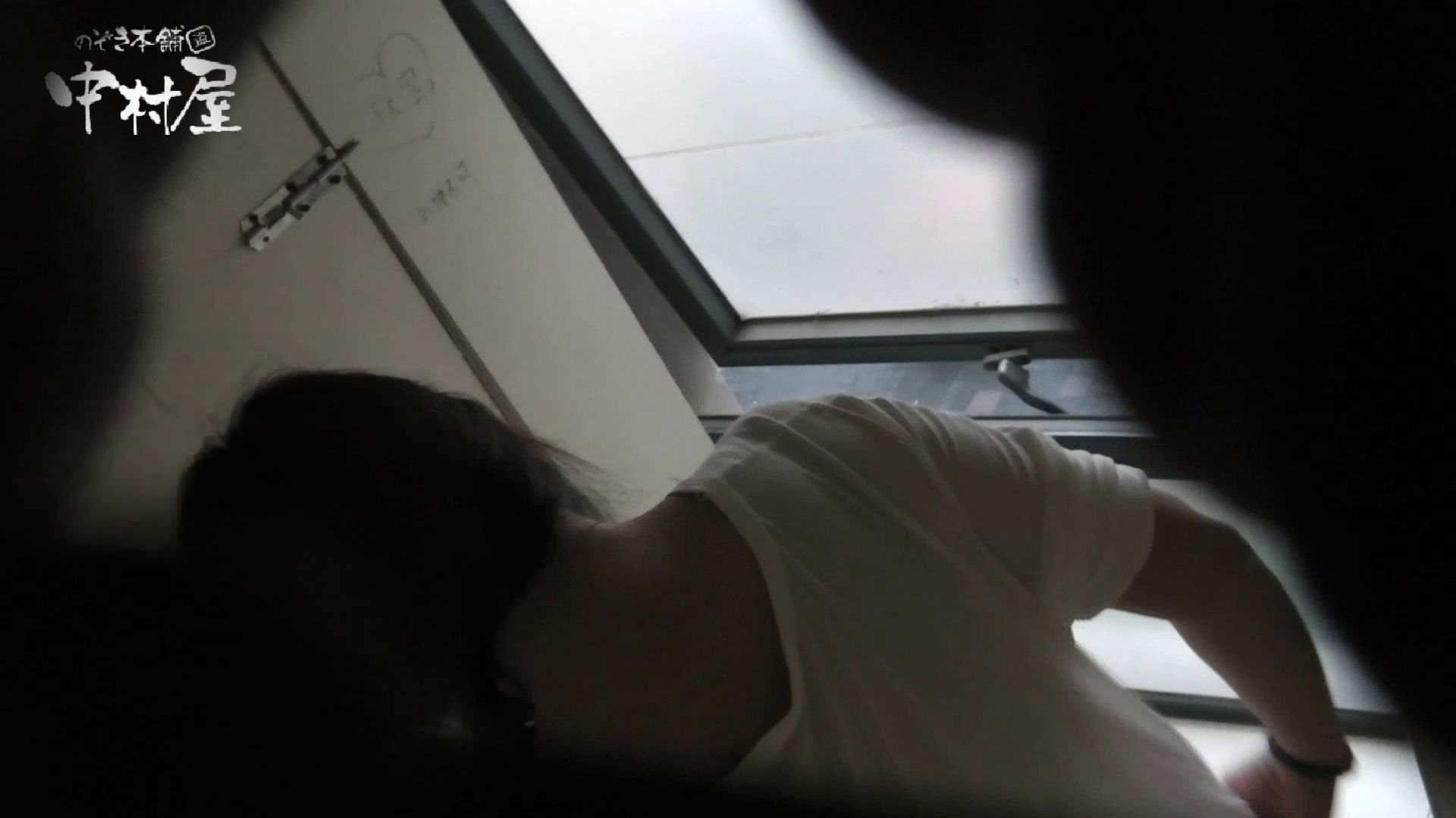 【世界の射窓から】世界の射窓から vol.13後編 洗面所編   0  104PIX 43