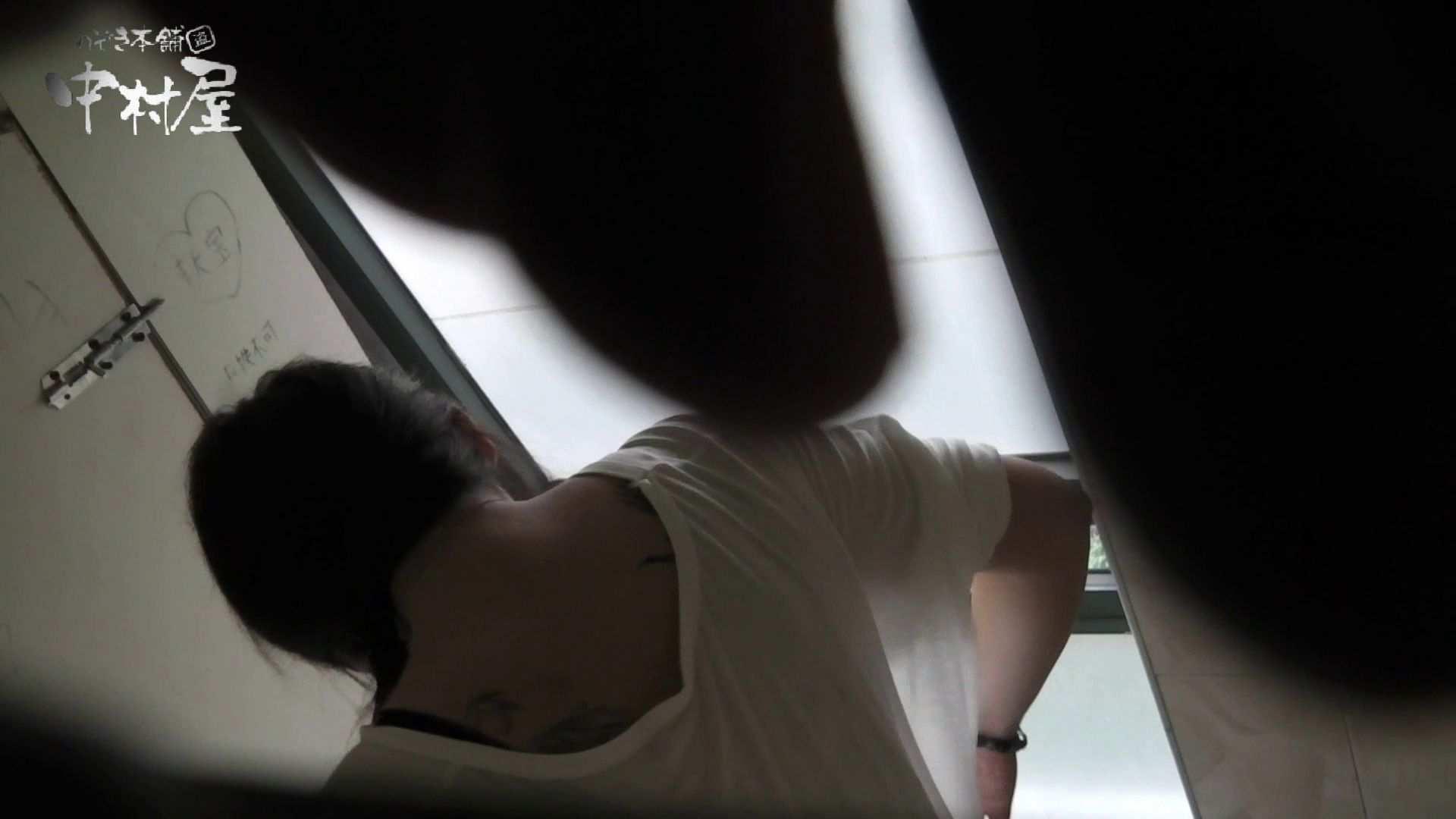 【世界の射窓から】世界の射窓から vol.13後編 洗面所編   0  104PIX 49