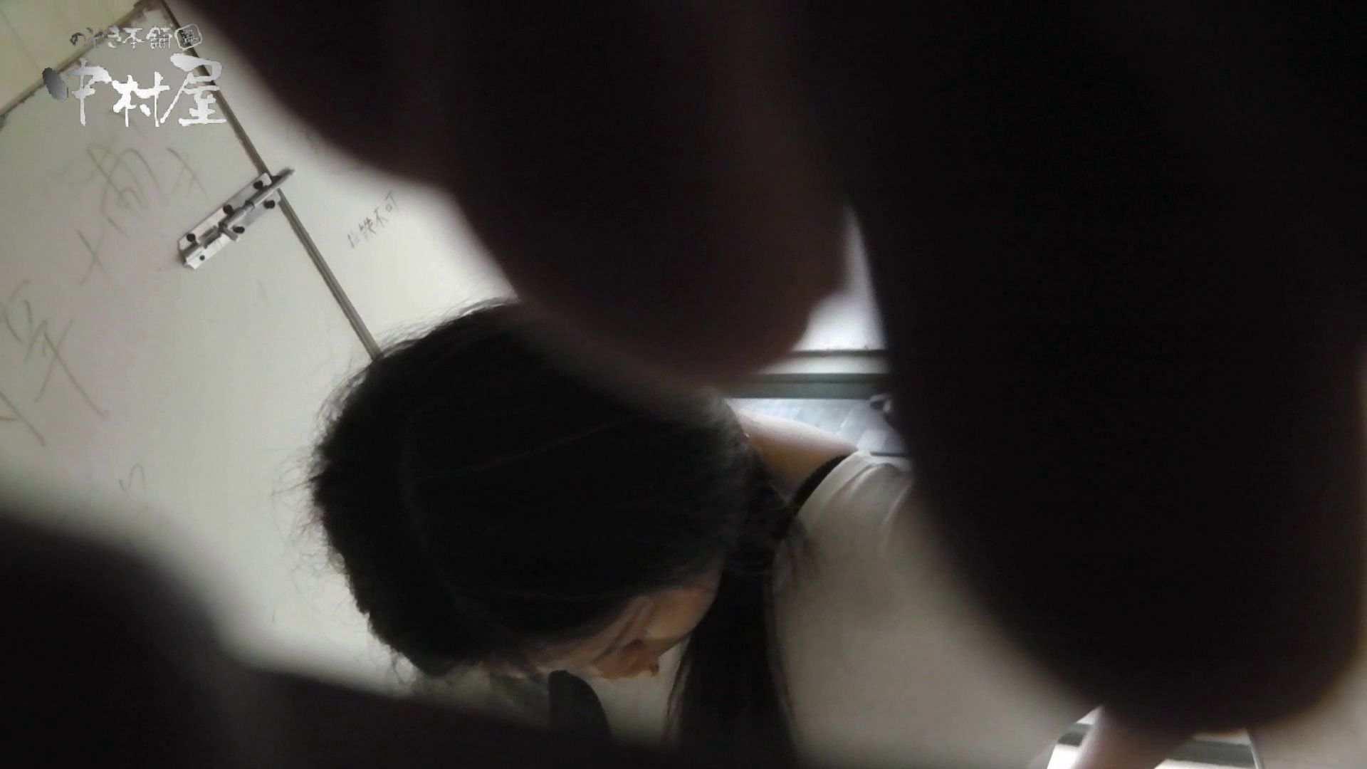 【世界の射窓から】世界の射窓から vol.13後編 洗面所編   0  104PIX 61