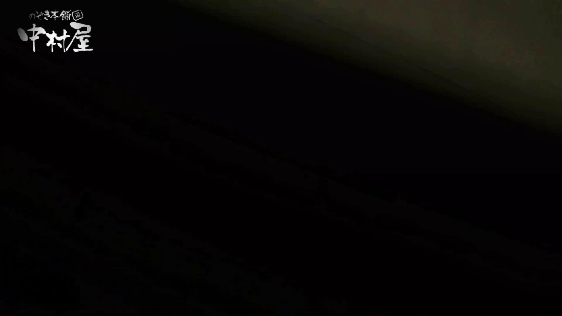 【世界の射窓から】世界の射窓から vol.13後編 洗面所編  104PIX 82
