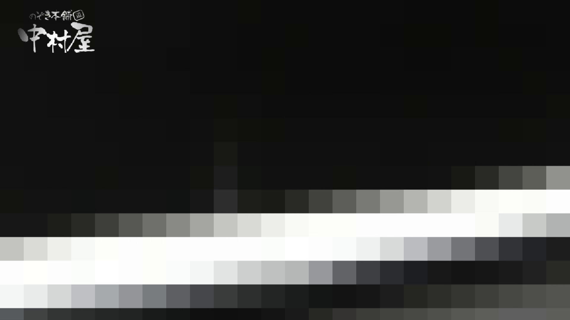 【世界の射窓から】世界の射窓から vol.14 洗面所編  102PIX 28