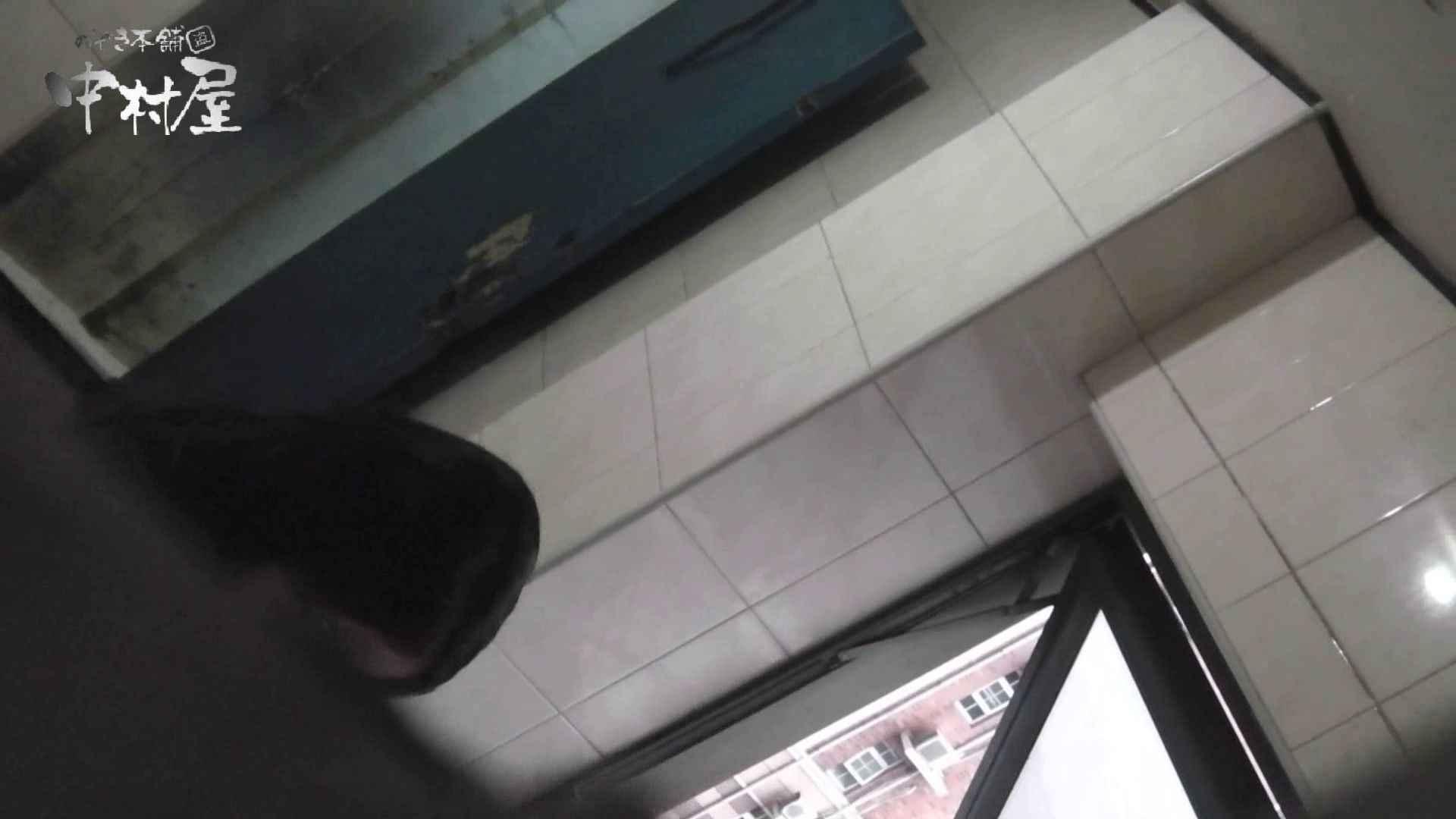 【世界の射窓から】世界の射窓から vol.16前編 洗面所編  112PIX 4