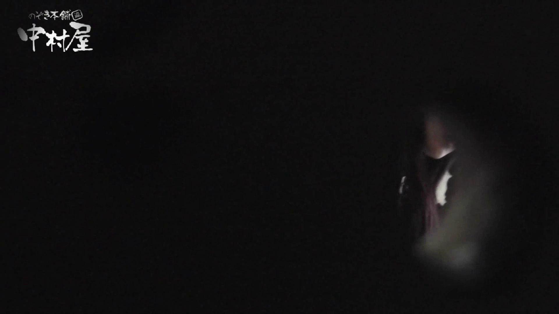 【世界の射窓から】世界の射窓から vol.16前編 洗面所編  112PIX 6