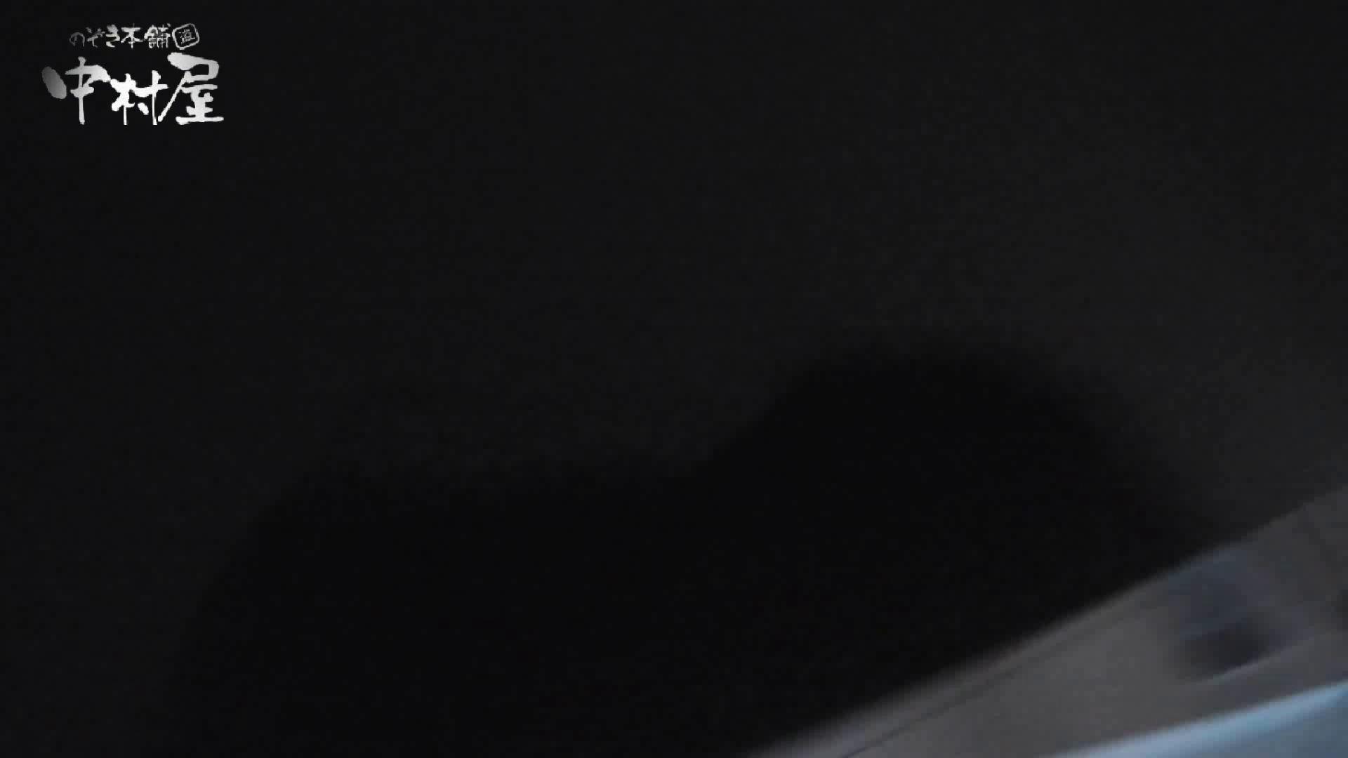 【世界の射窓から】世界の射窓から vol.16前編 洗面所編  112PIX 8
