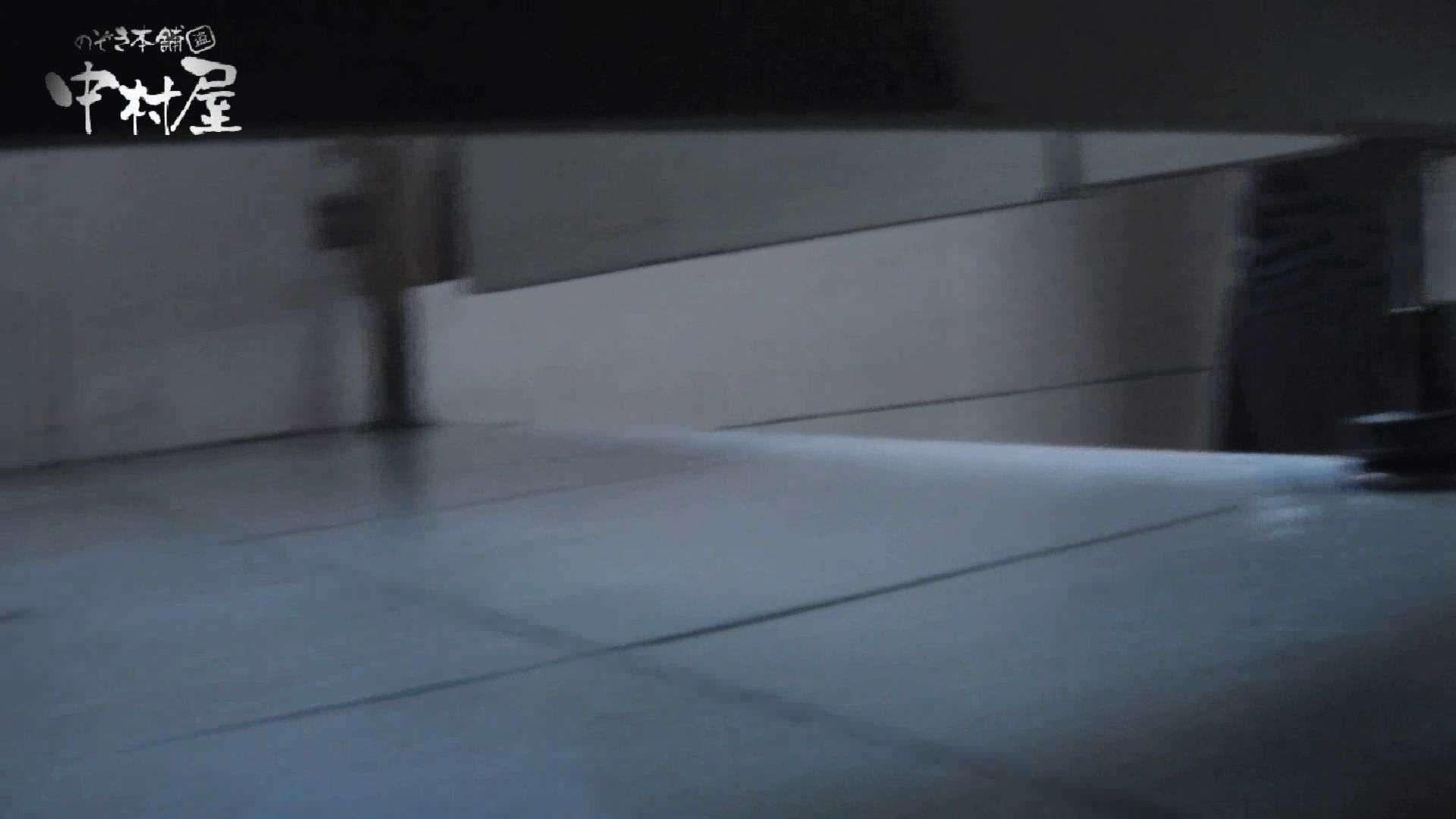 【世界の射窓から】世界の射窓から vol.16前編 洗面所編   0  112PIX 15