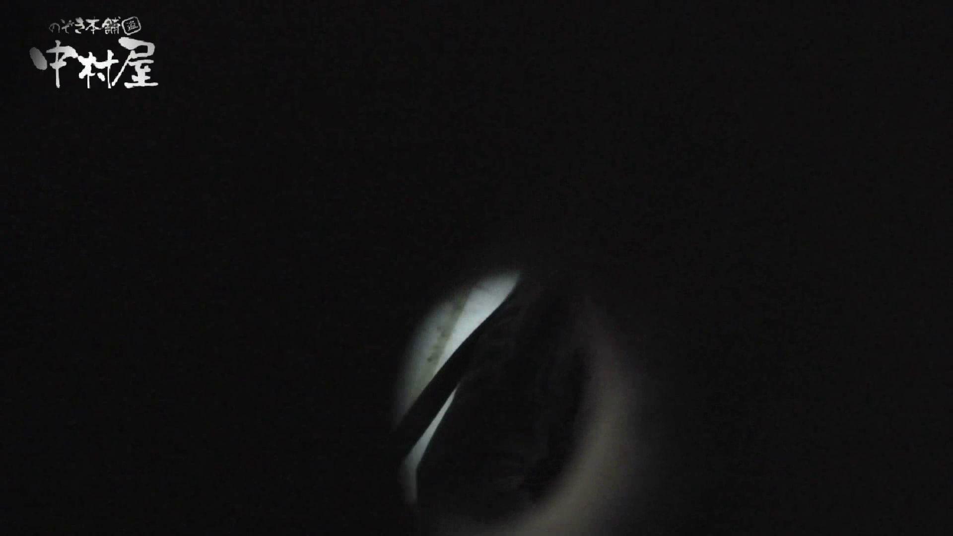 【世界の射窓から】世界の射窓から vol.16前編 洗面所編  112PIX 28