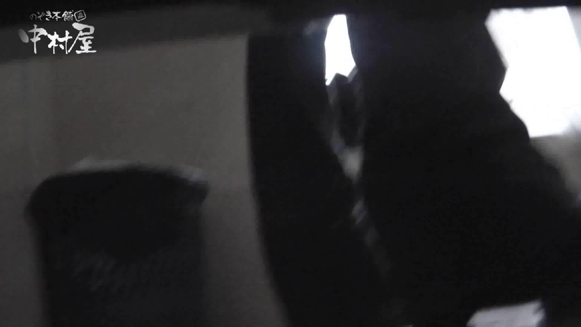 【世界の射窓から】世界の射窓から vol.16前編 洗面所編  112PIX 38
