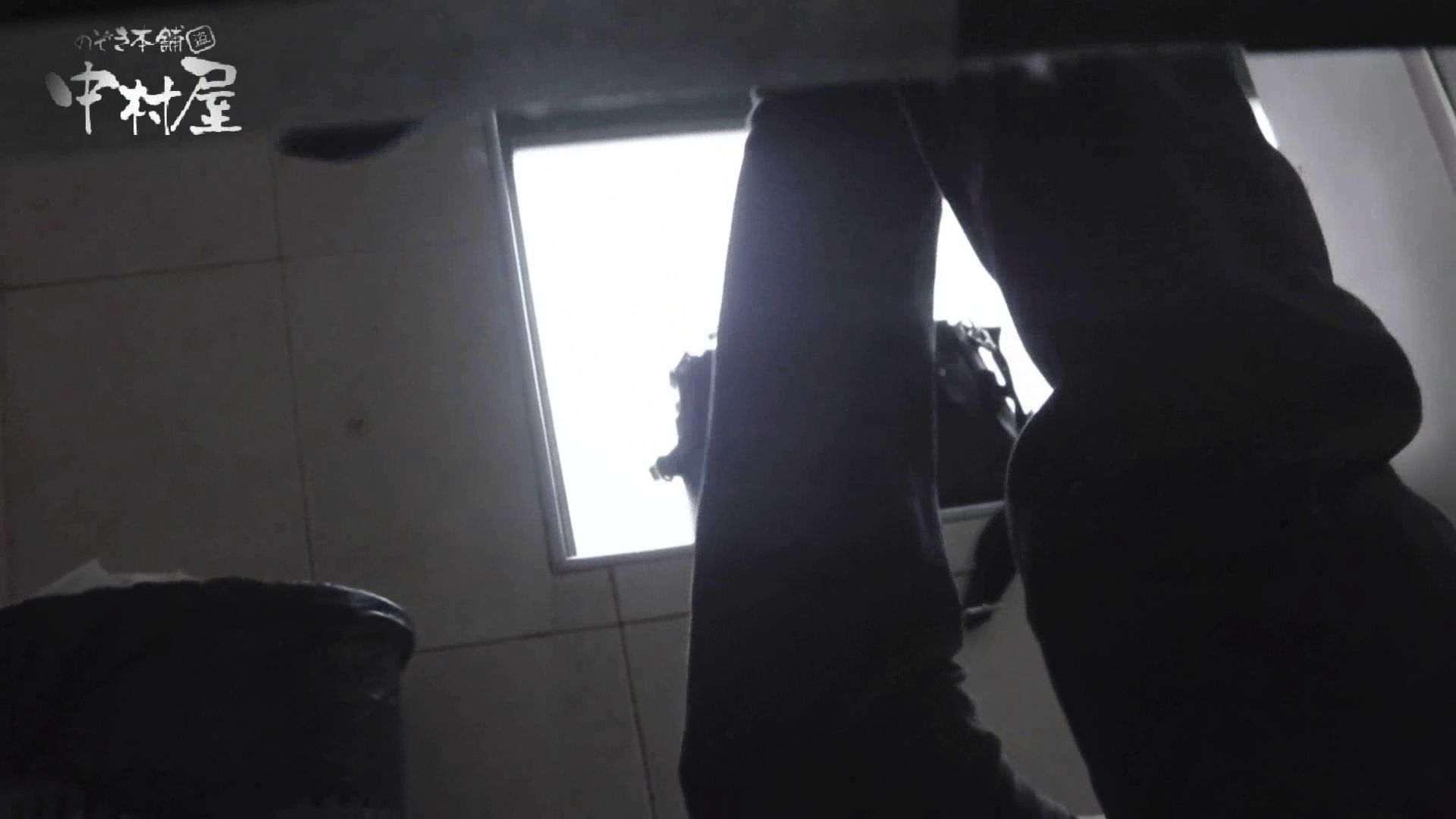 【世界の射窓から】世界の射窓から vol.16前編 洗面所編  112PIX 40