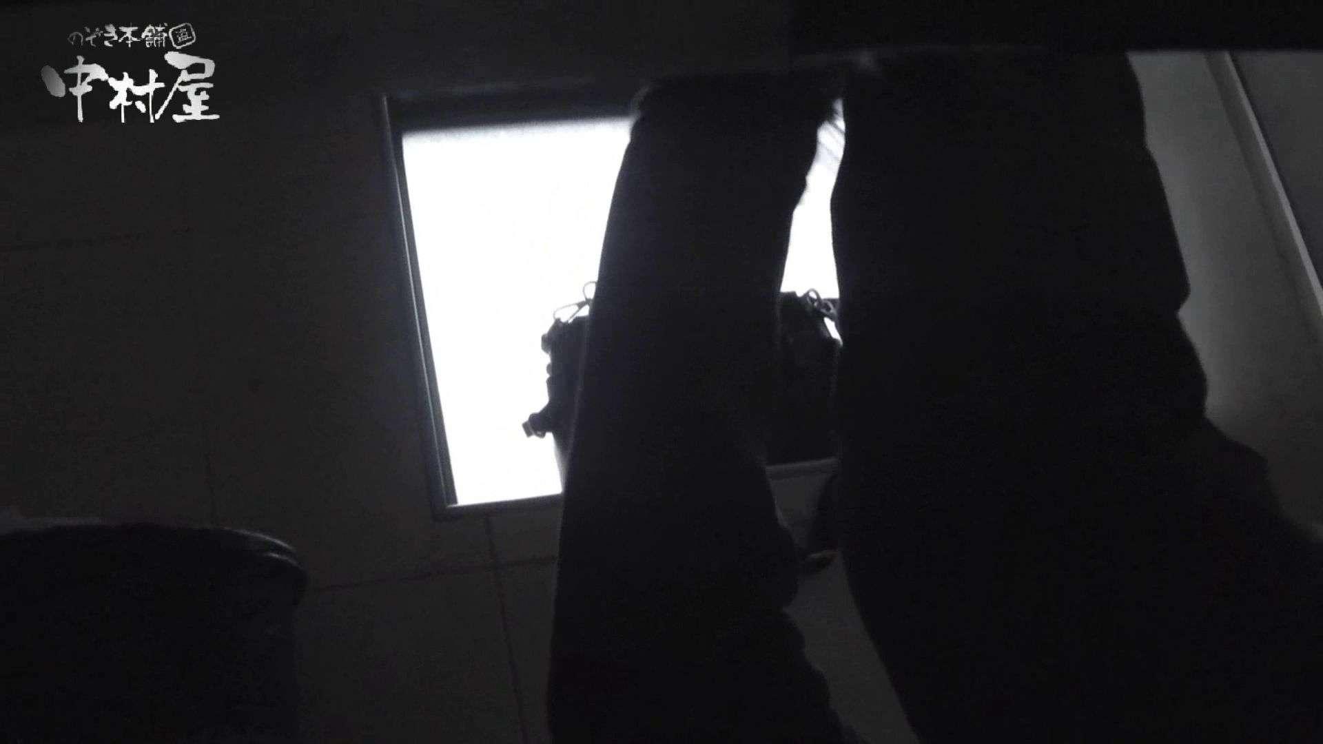 【世界の射窓から】世界の射窓から vol.16前編 洗面所編   0  112PIX 41