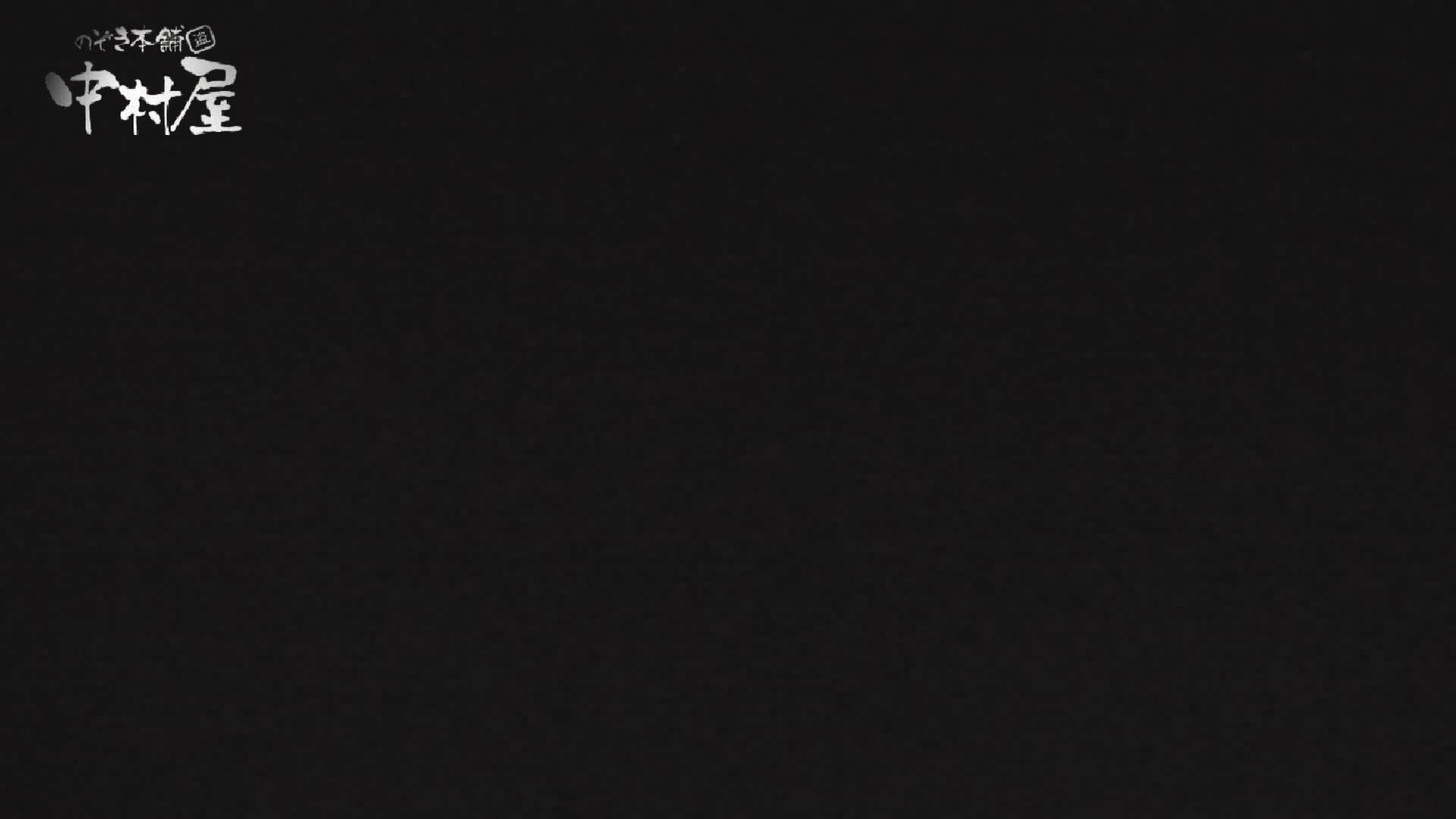 【世界の射窓から】世界の射窓から vol.16前編 洗面所編   0  112PIX 77