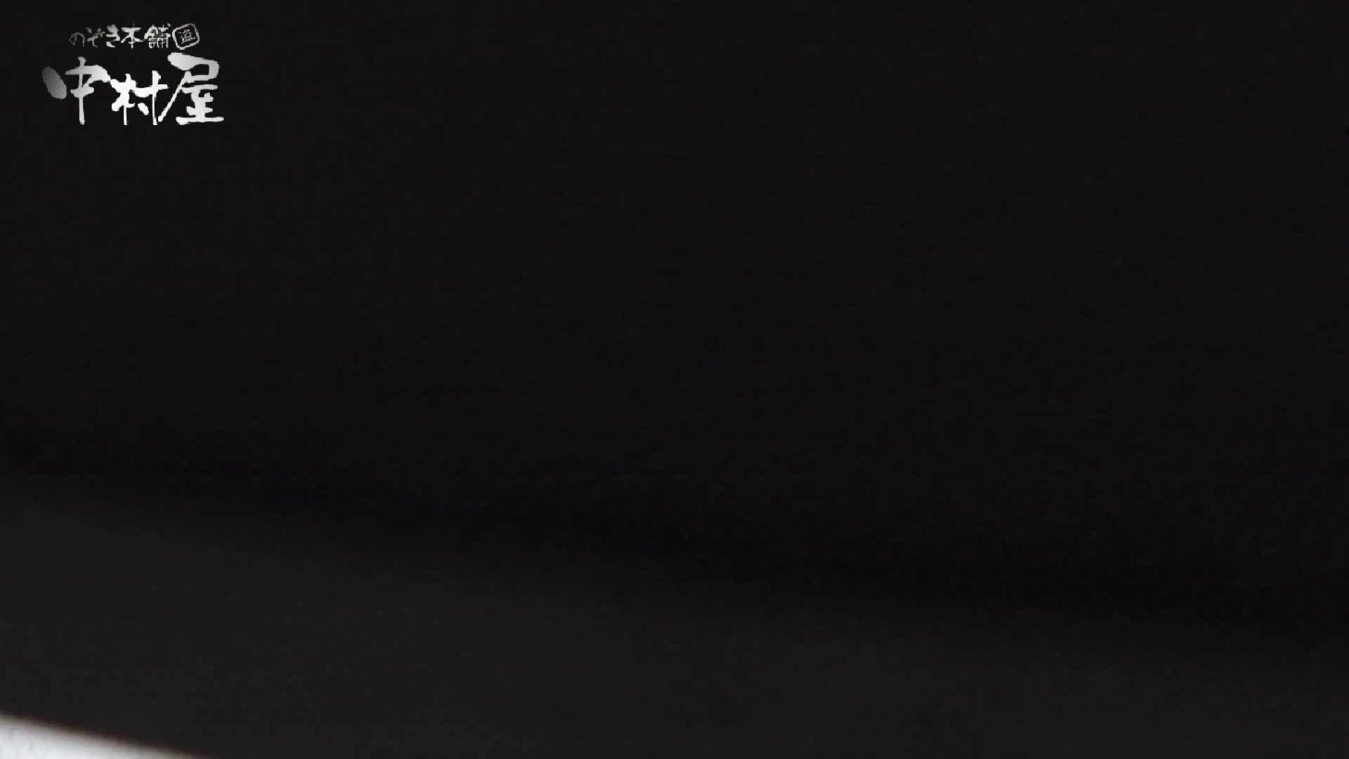 【世界の射窓から】世界の射窓から vol.16前編 洗面所編  112PIX 78