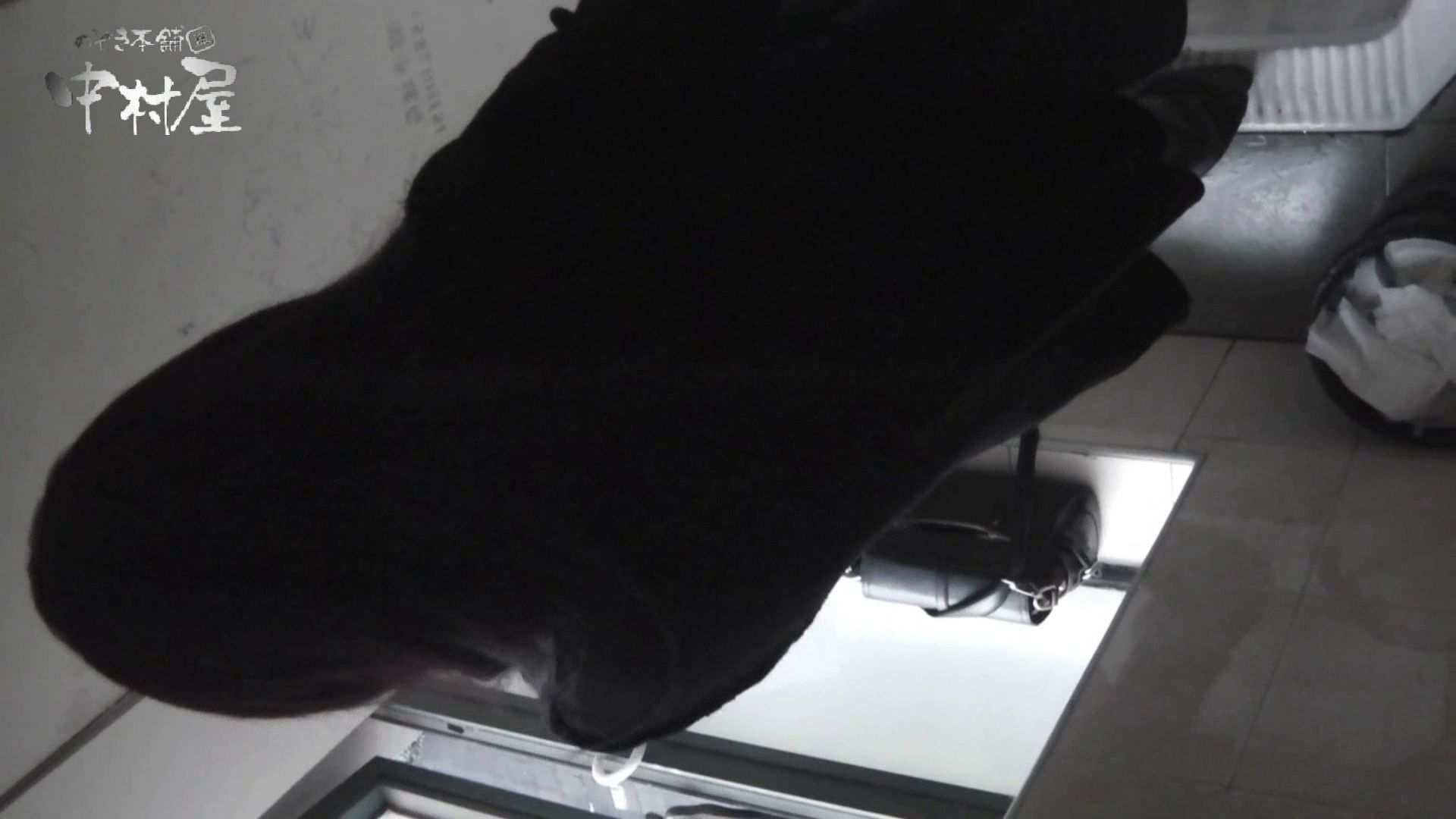 【世界の射窓から】世界の射窓から vol.16前編 洗面所編  112PIX 84