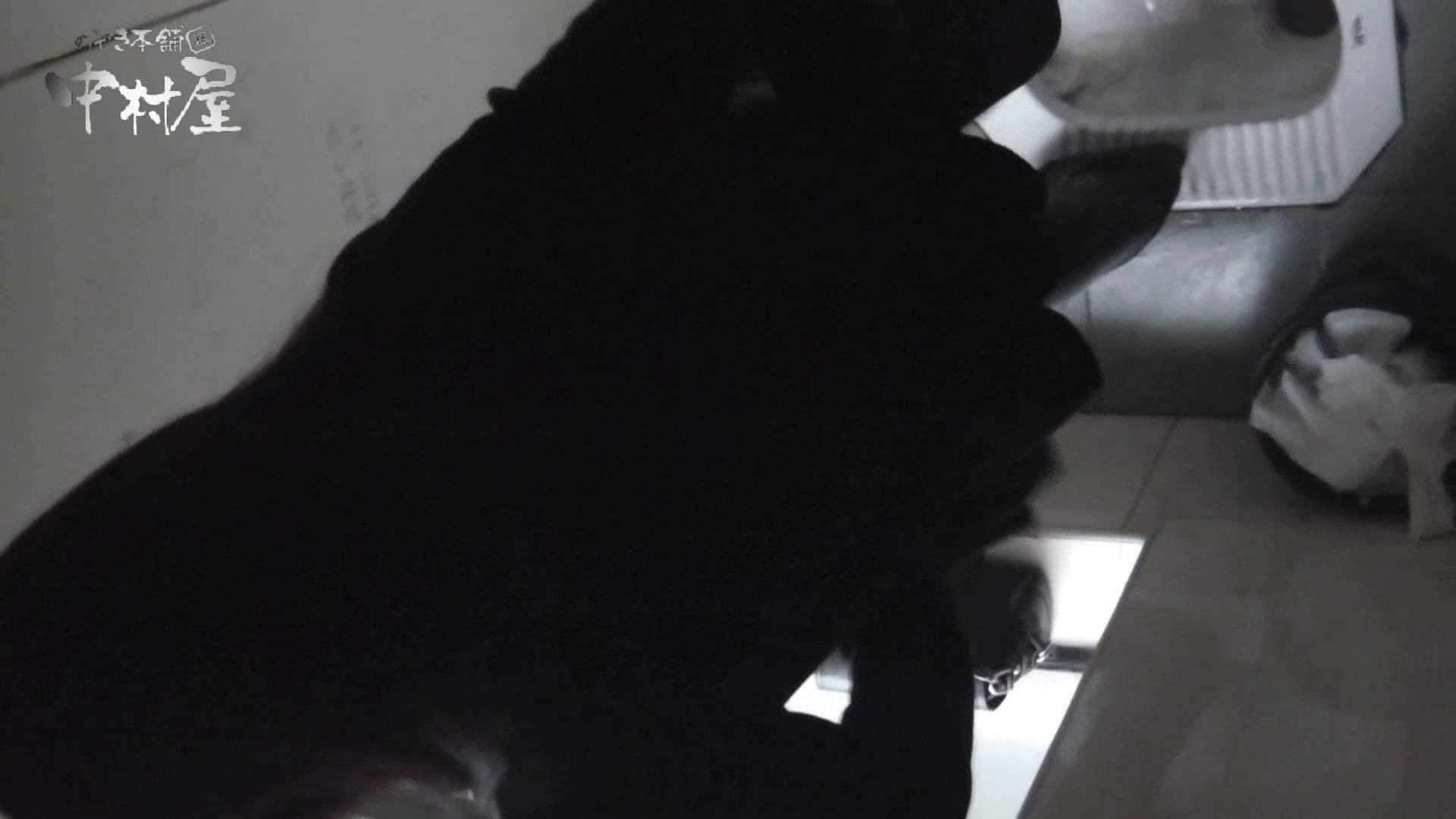 【世界の射窓から】世界の射窓から vol.16前編 洗面所編  112PIX 86