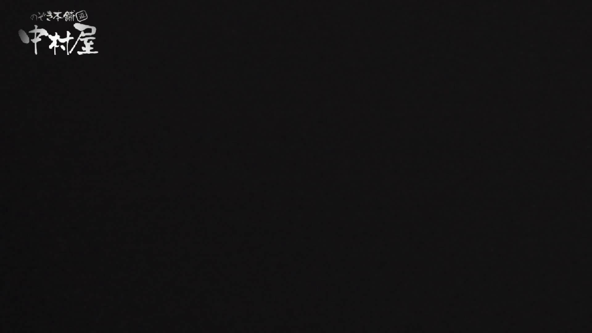 【世界の射窓から】世界の射窓から vol.16前編 洗面所編   0  112PIX 87
